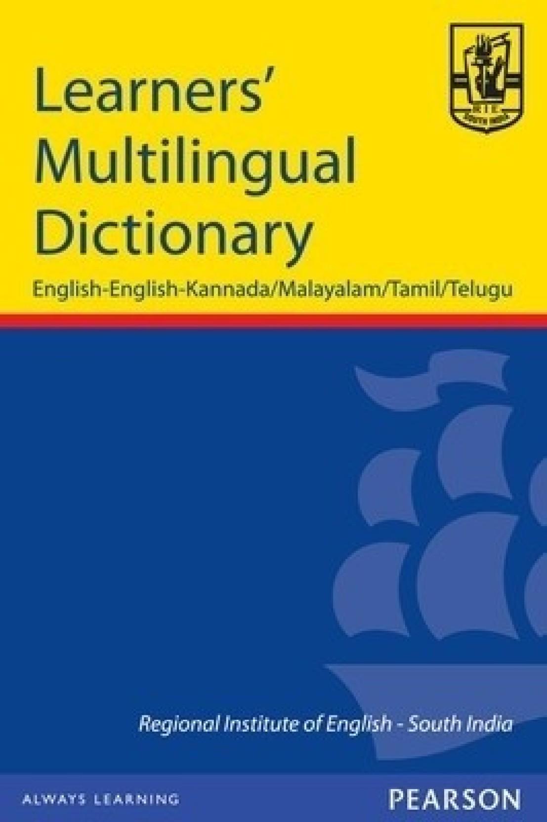 Learners Multilingual Dictionary : English-English-Kannada