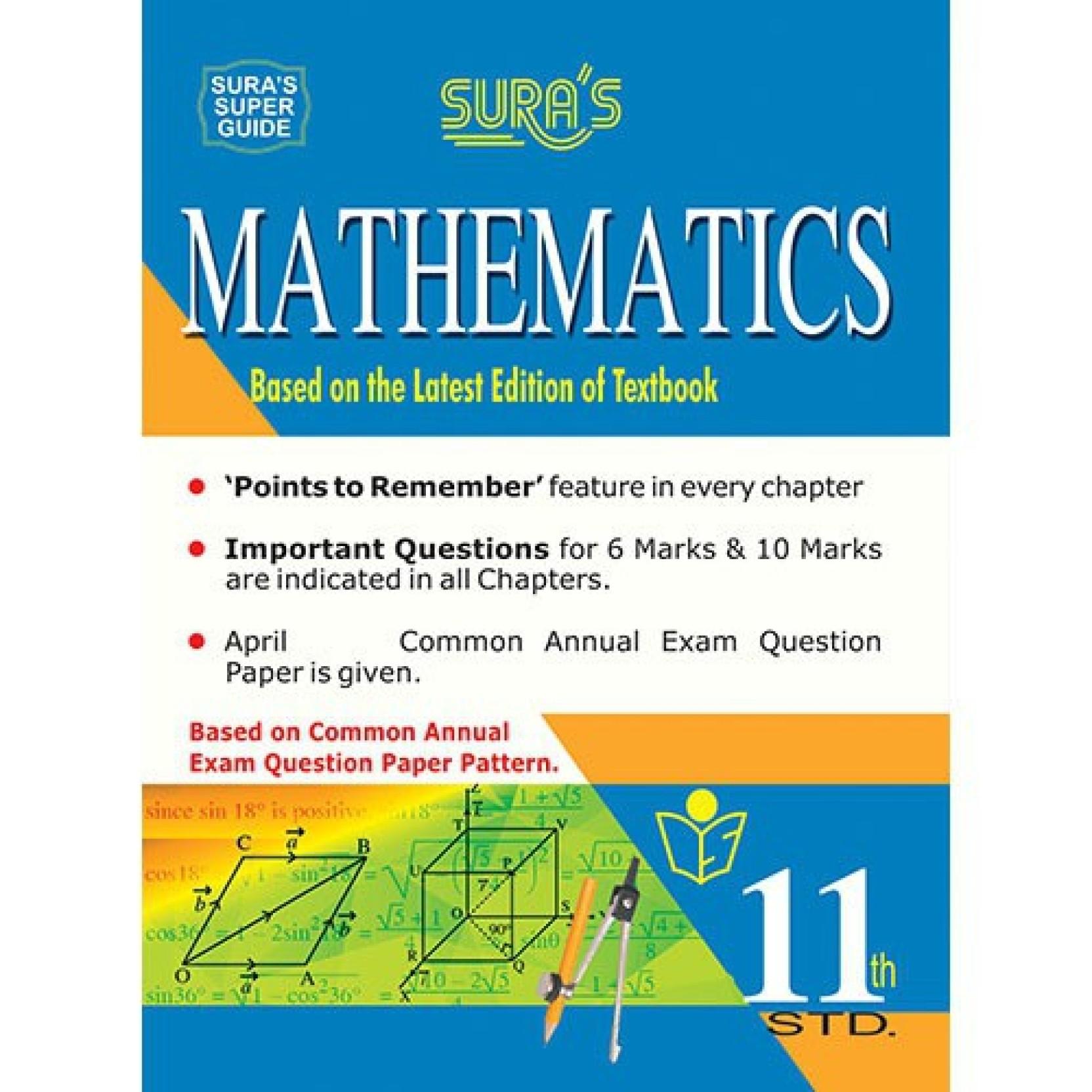 11th Standard Mathematics Guide English Medium Tamilnadu State Board  Syllabus. Home