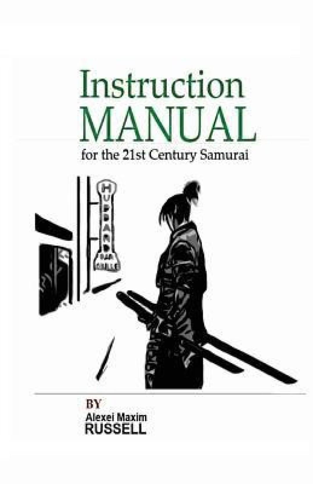 Instruction Manual for the 21st Century Samurai. Share