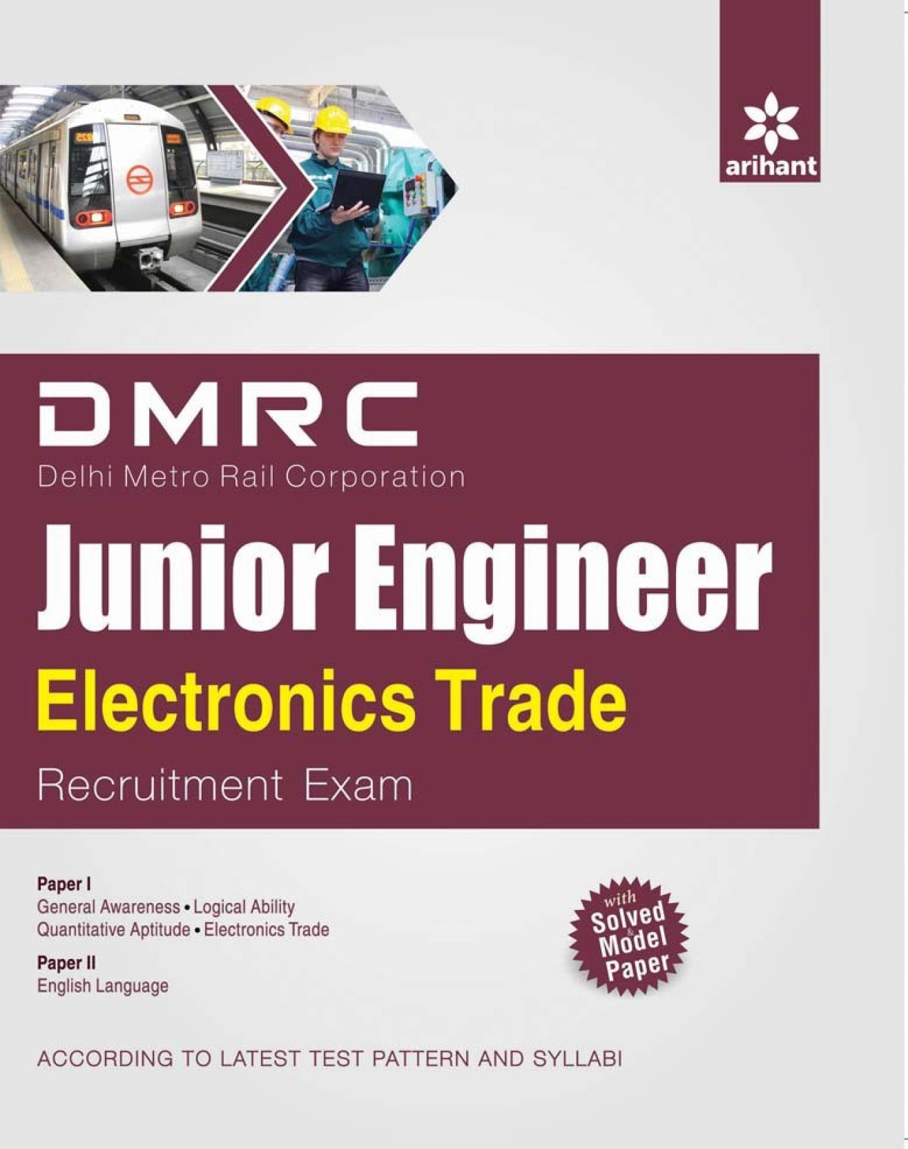 dmrc delhi metro rail corporation junior engineer electronics trade recruitment exam buy. Black Bedroom Furniture Sets. Home Design Ideas