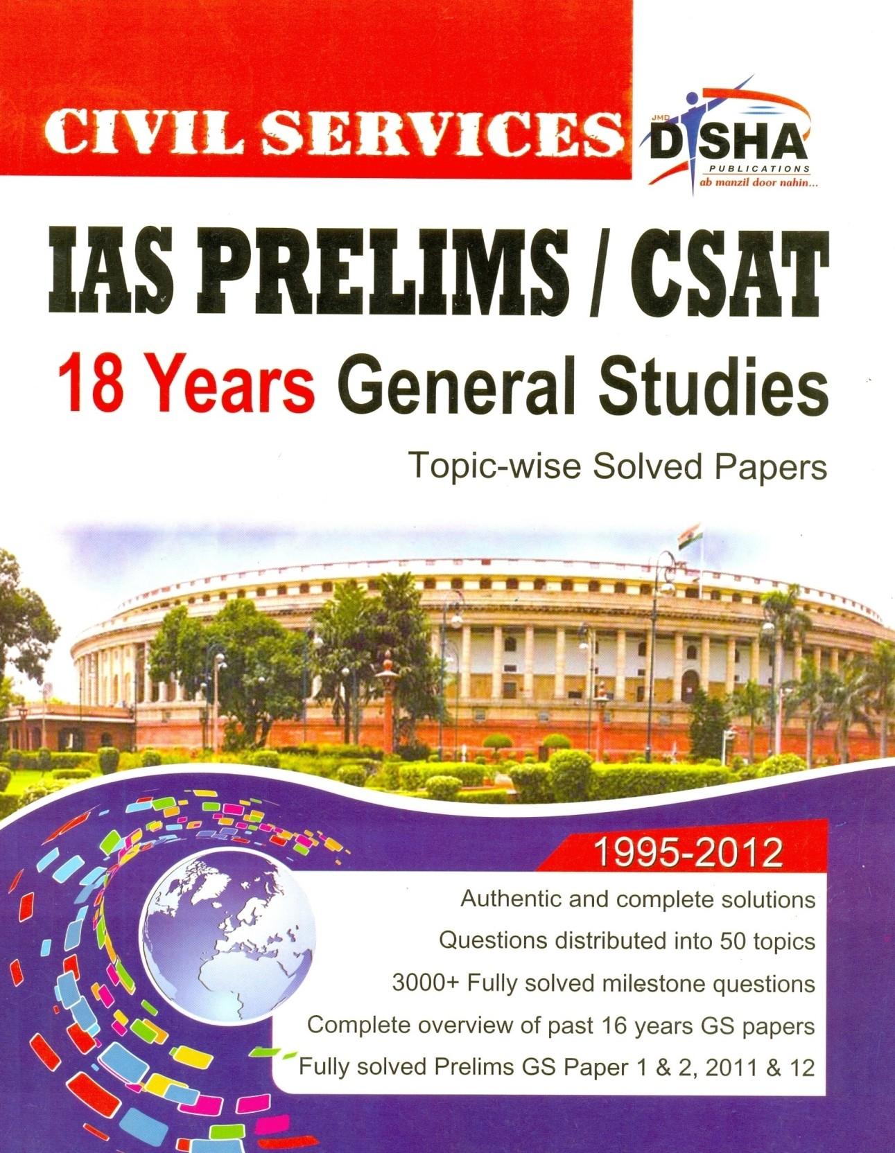 UPSC IAS Mains      GS paper   Insights