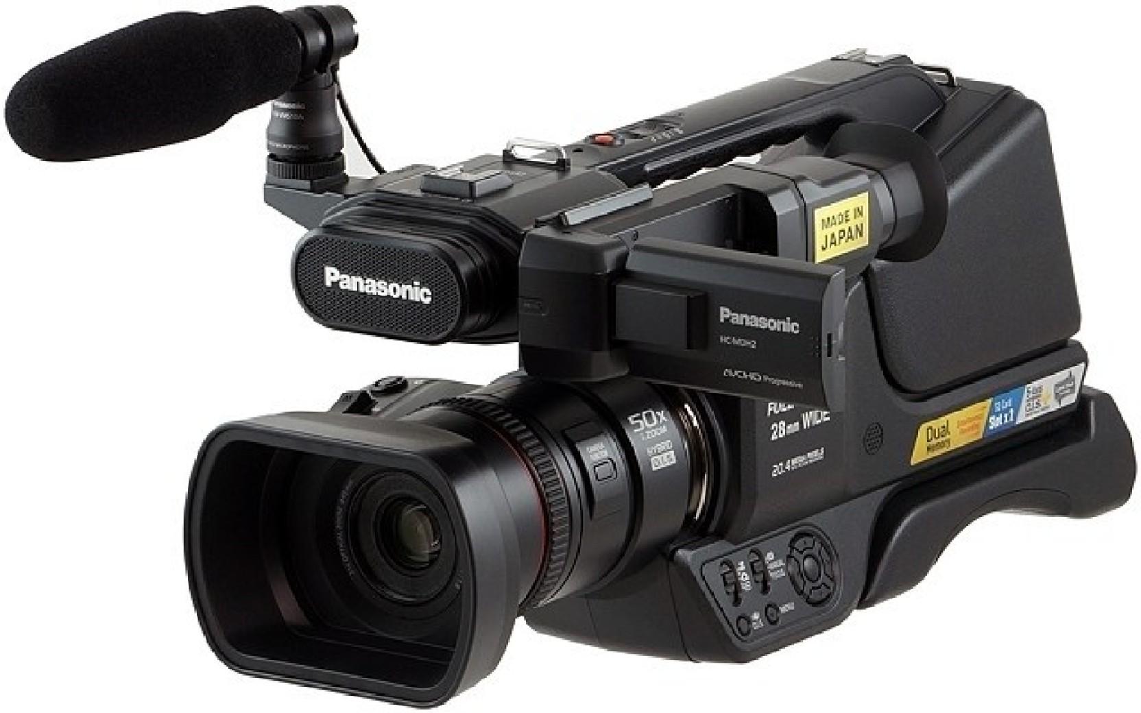 Flipkart.com | Buy Panasonic HC-MDH2M(High Definition ...