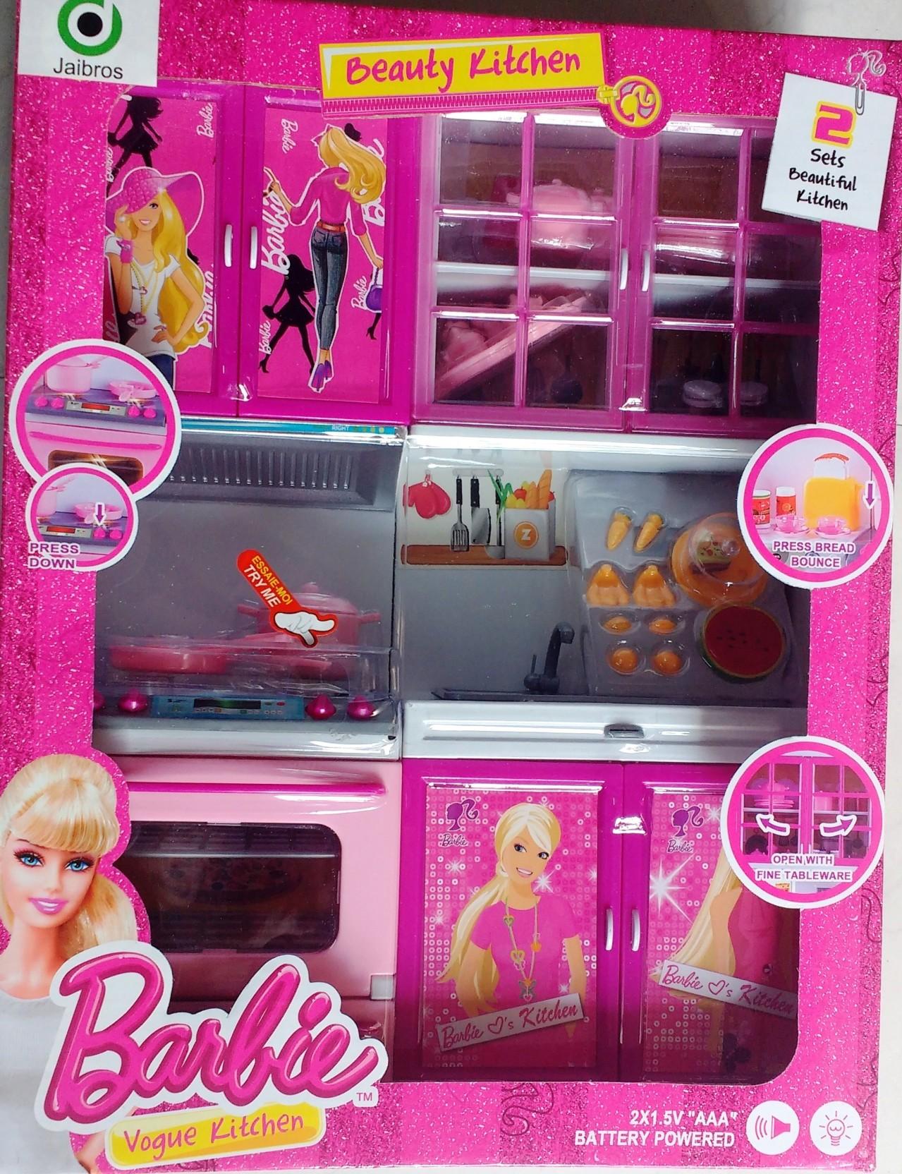 Barbie beauty vogue kitchen set multicolor