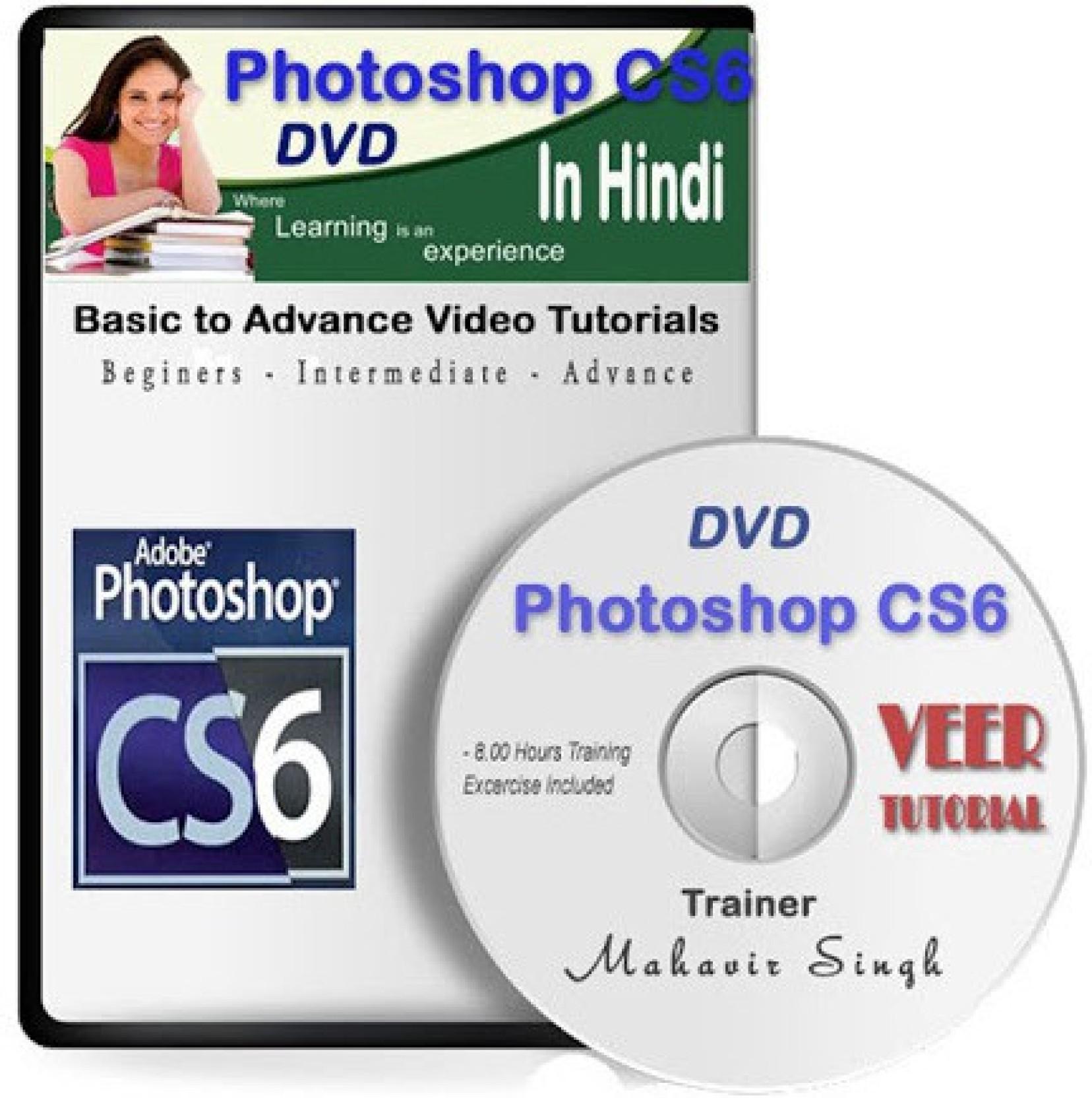 Veer tutorial photoshop cs6 basic to advanced video training in veer tutorial photoshop cs6 basic to advanced video training in hindi vt1 graphic software share baditri Image collections