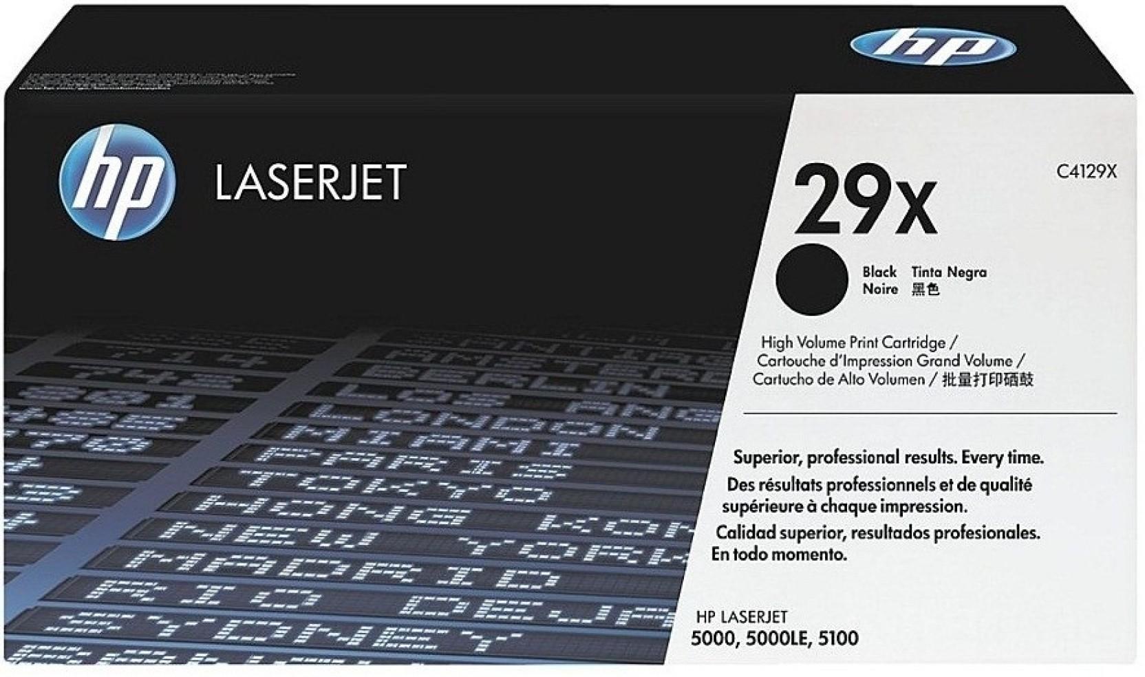 Hp 29x Black Laserjet Toner Cartridge Compare