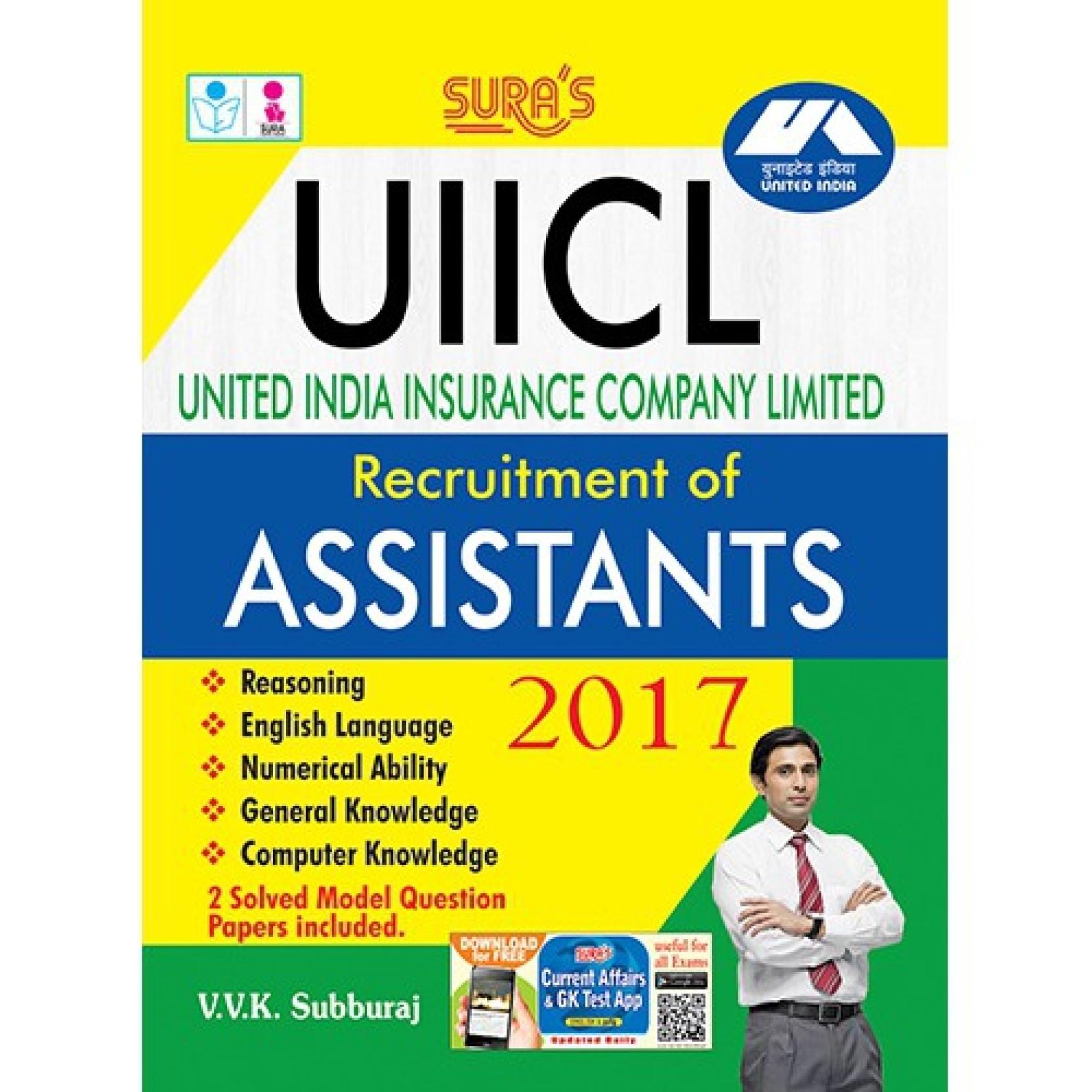United India Insurance Ads