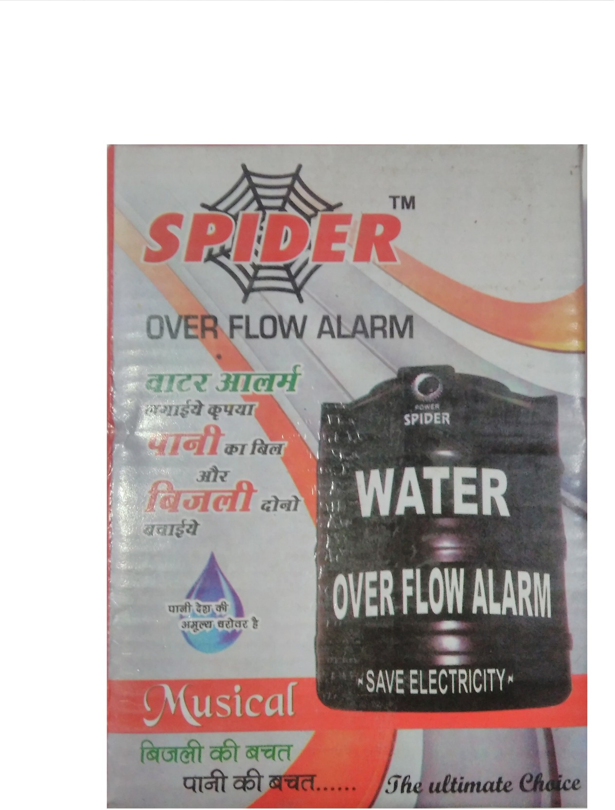 Spider Over Flow Water Tank Alarm Wired Sensor Security System Price Drinking Circuit Add To Cart