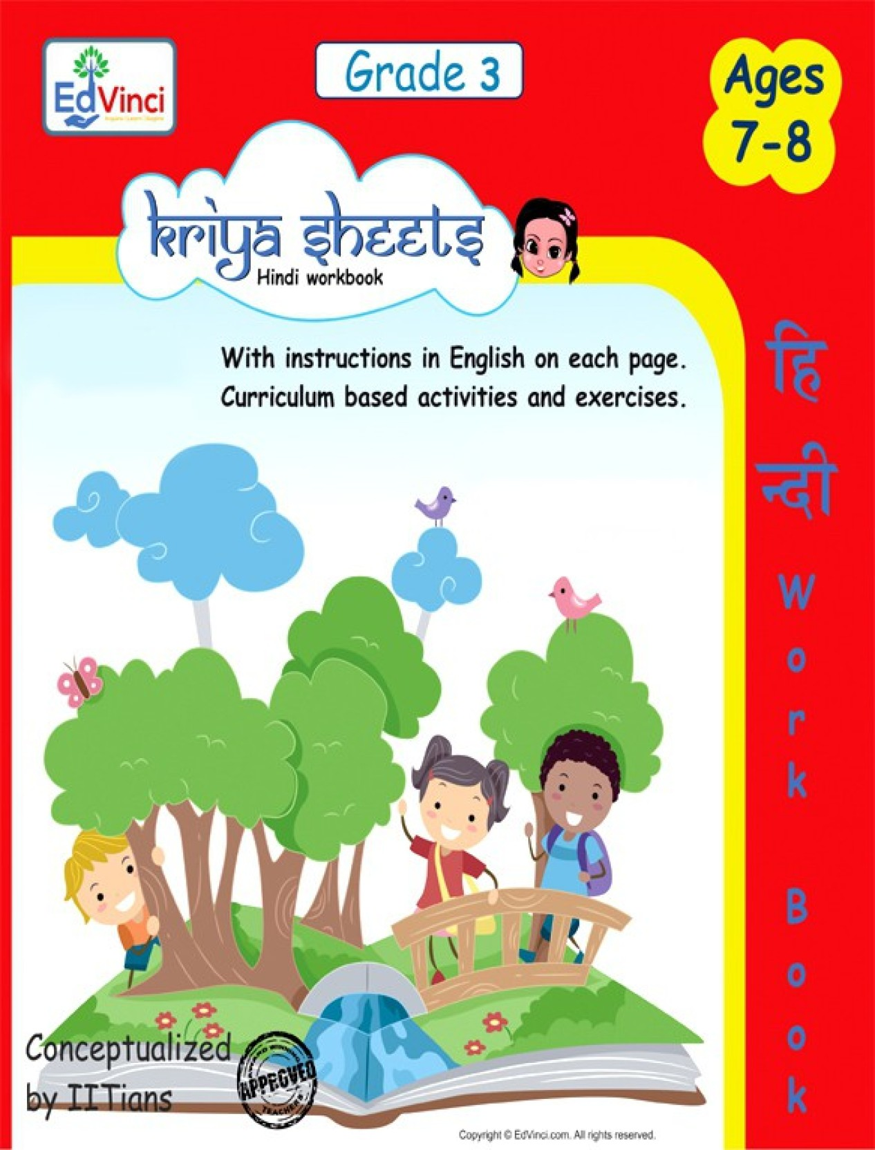 Edvinci kriyasheets hindi worksheets bundle for 3rd grade class home ibookread Download