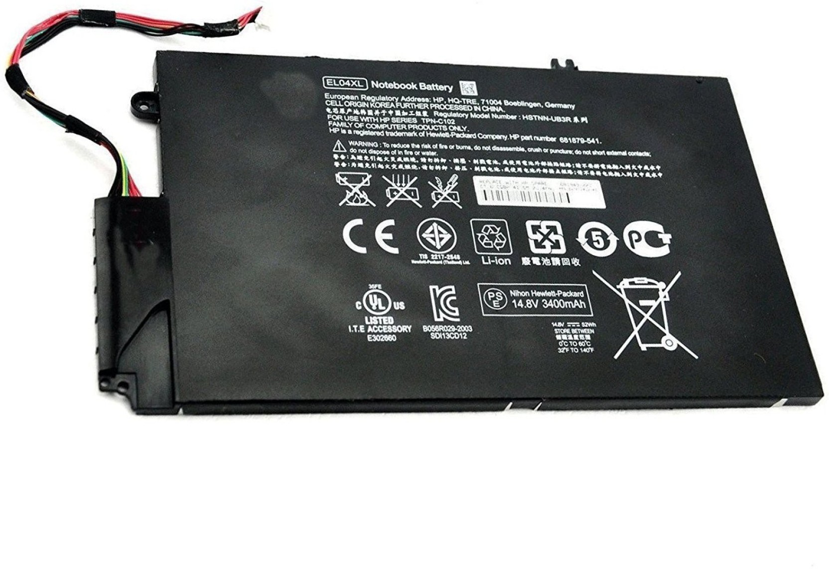 New for HP Envy 4,envy 4-1000,4-1200,4-1218TU,4-1106tx laptop keyboard black
