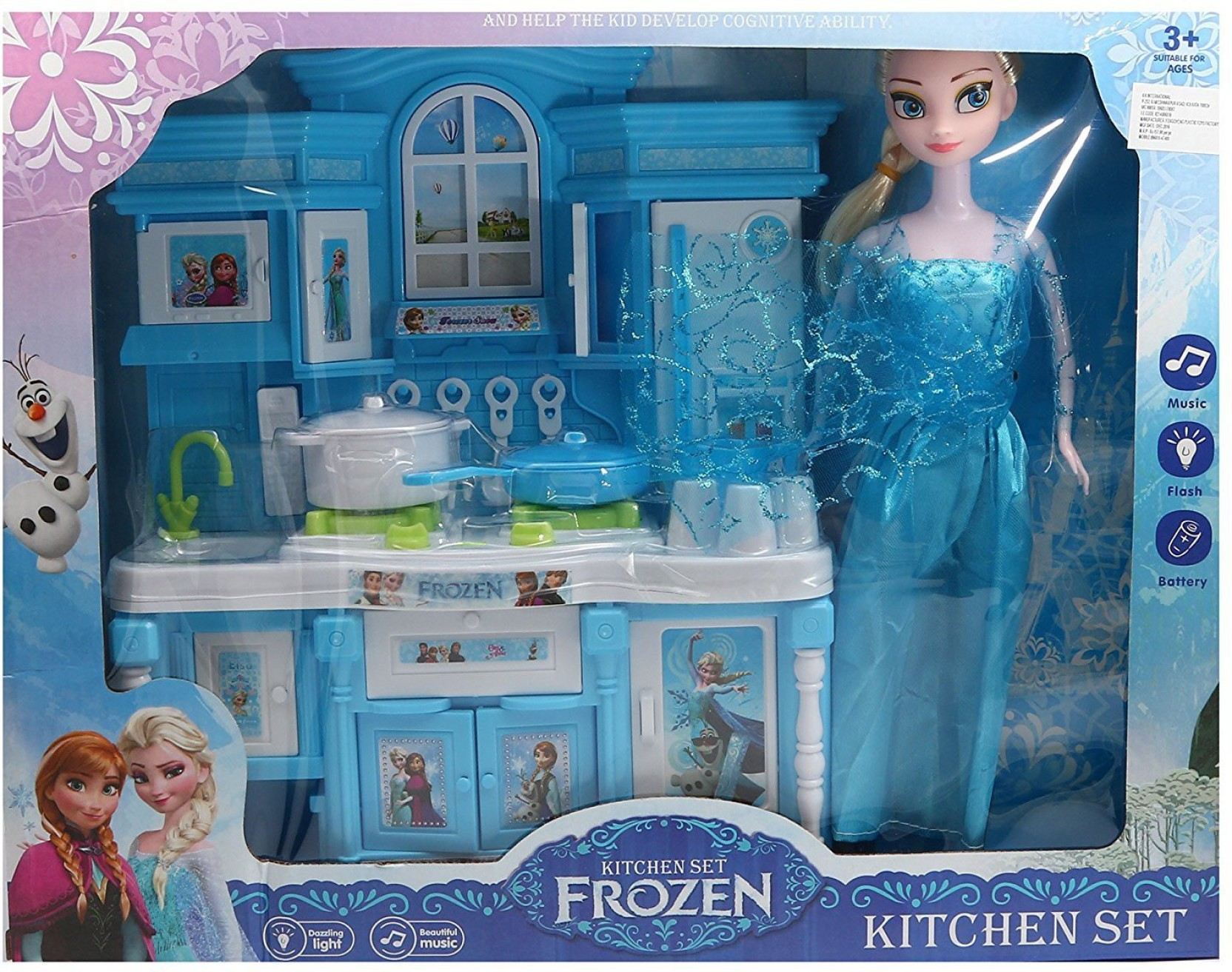 HALO NATION Frozen Kitchen Set + Princess Doll with Supercool Light ...