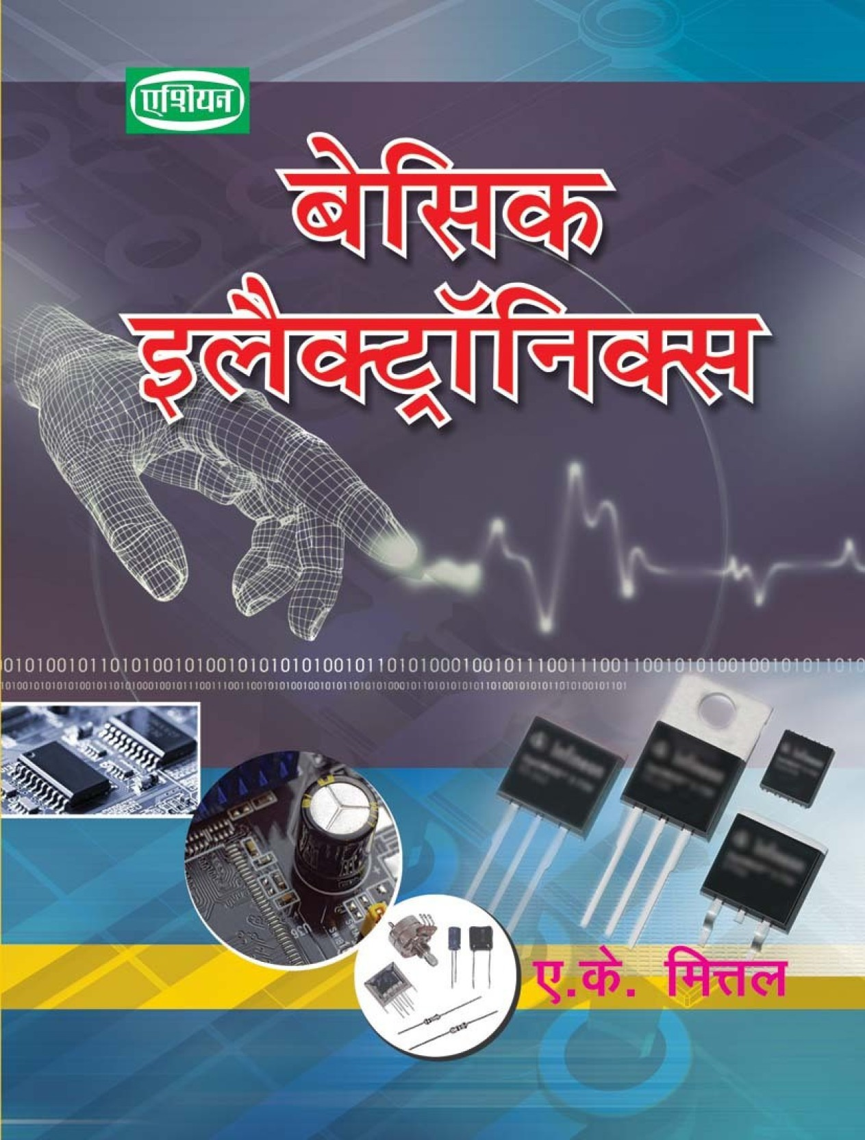 Basic Electronics Hindi Iti By A K Mittal Asian Publishers Buy House Wiring Book In Home Books