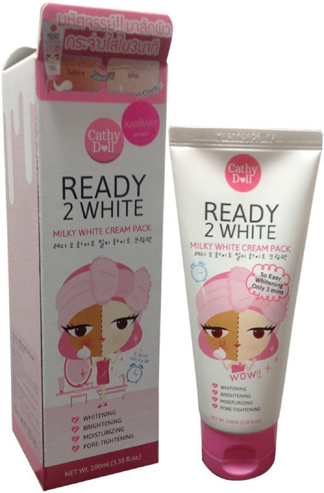 Cathy Doll Ready 2 White Milky Cream Pack Price In India Whitener Body Lotion 150ml Home