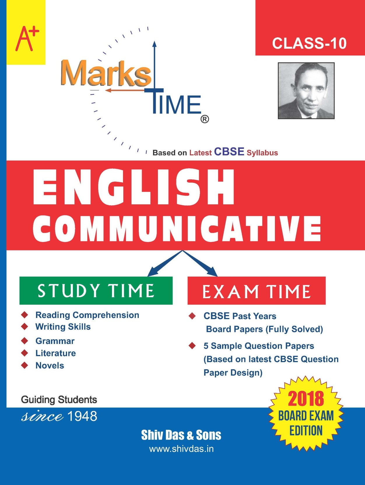 ... Guide For Class 10 English Communicative. ADD TO CART