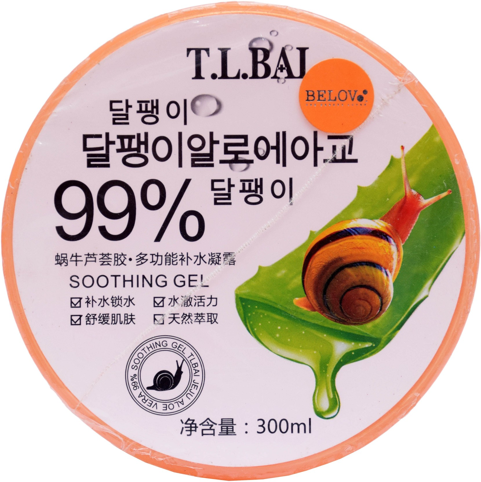 Tl Bai Jeju Aloevera 99 Snail Soothing Gel Price In India Buy The Saem Add To Cart