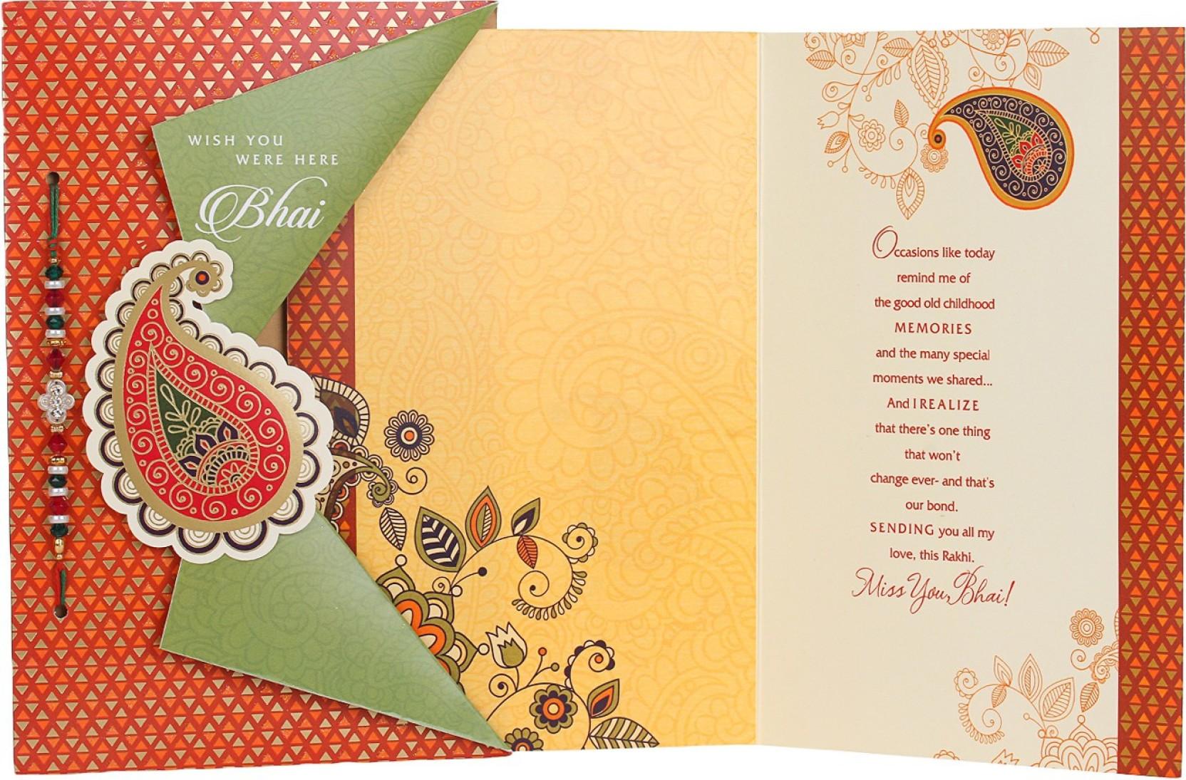 Archies Designer Greeting Card Decorative Bottle Set Price In India