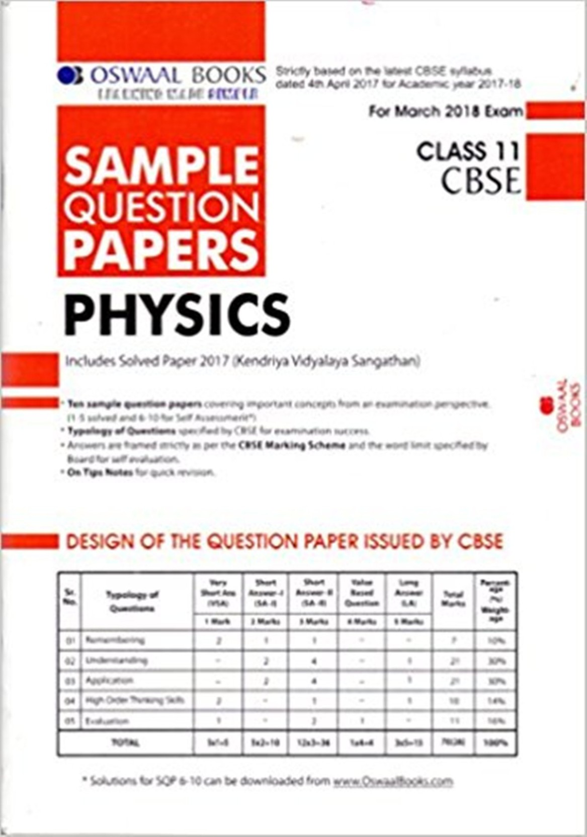 Oswaal CBSE Sample Question Papers for Class 11 Physics (Mar 2018 Exam)  Paperback