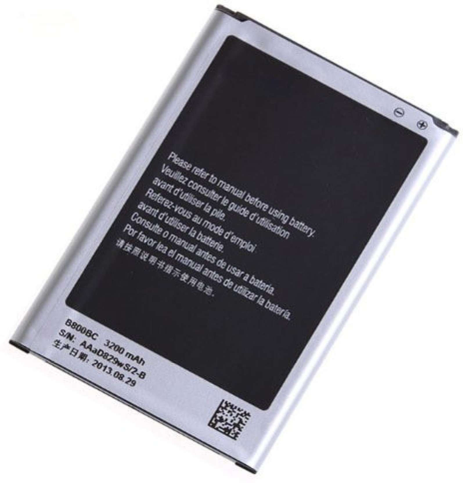 Mobioutlet Mobile Battery For Mobi Samsung Note 2 N7100 Price In Circuit Board Best Durable Case Cell Phones Share