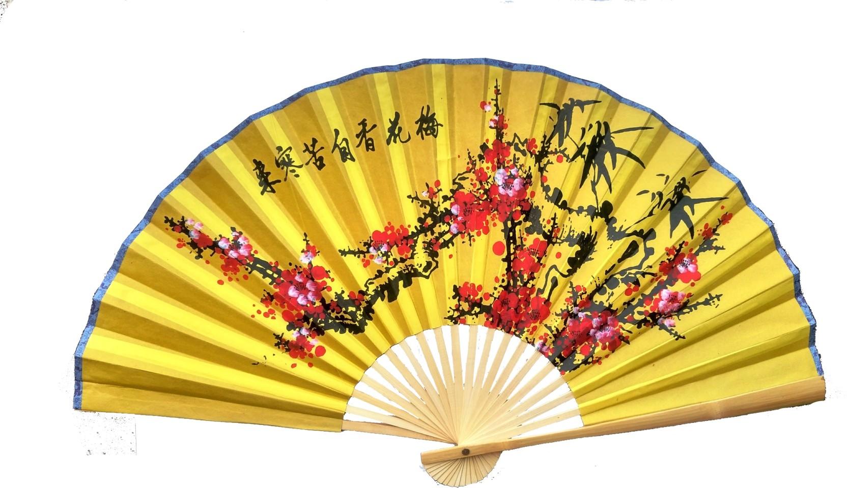 Jamboree Wall Decoration Feng Shui Bamboo Chinese Big Paper Fan ...