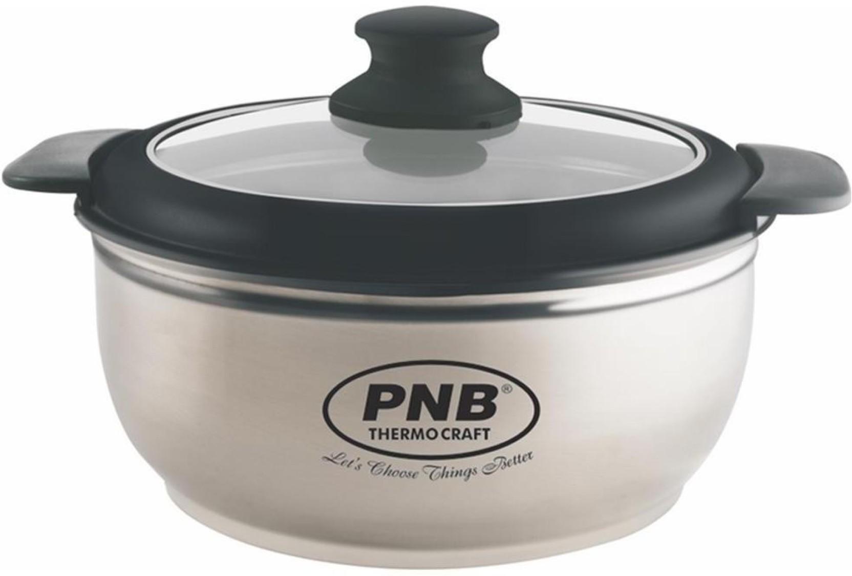 d080a6f4aab PNB Casserole Price in India - Buy PNB Casserole online at Flipkart.com