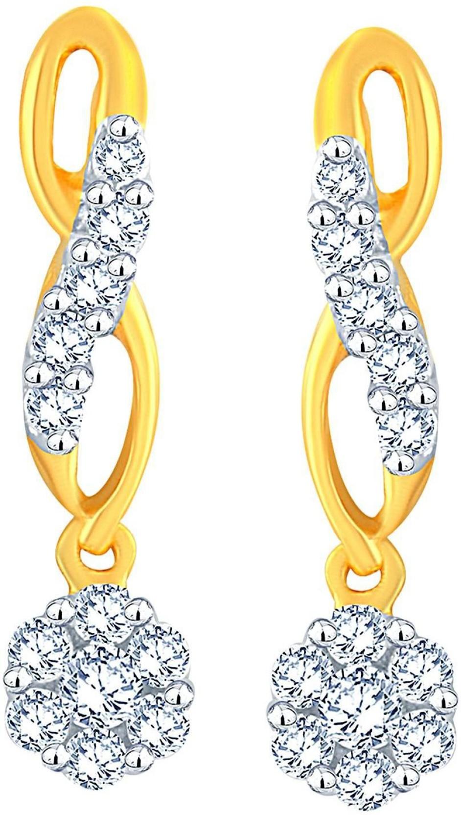 Nirvana Designer Yellow Gold 18kt Diamond Drop Earring Price in ...