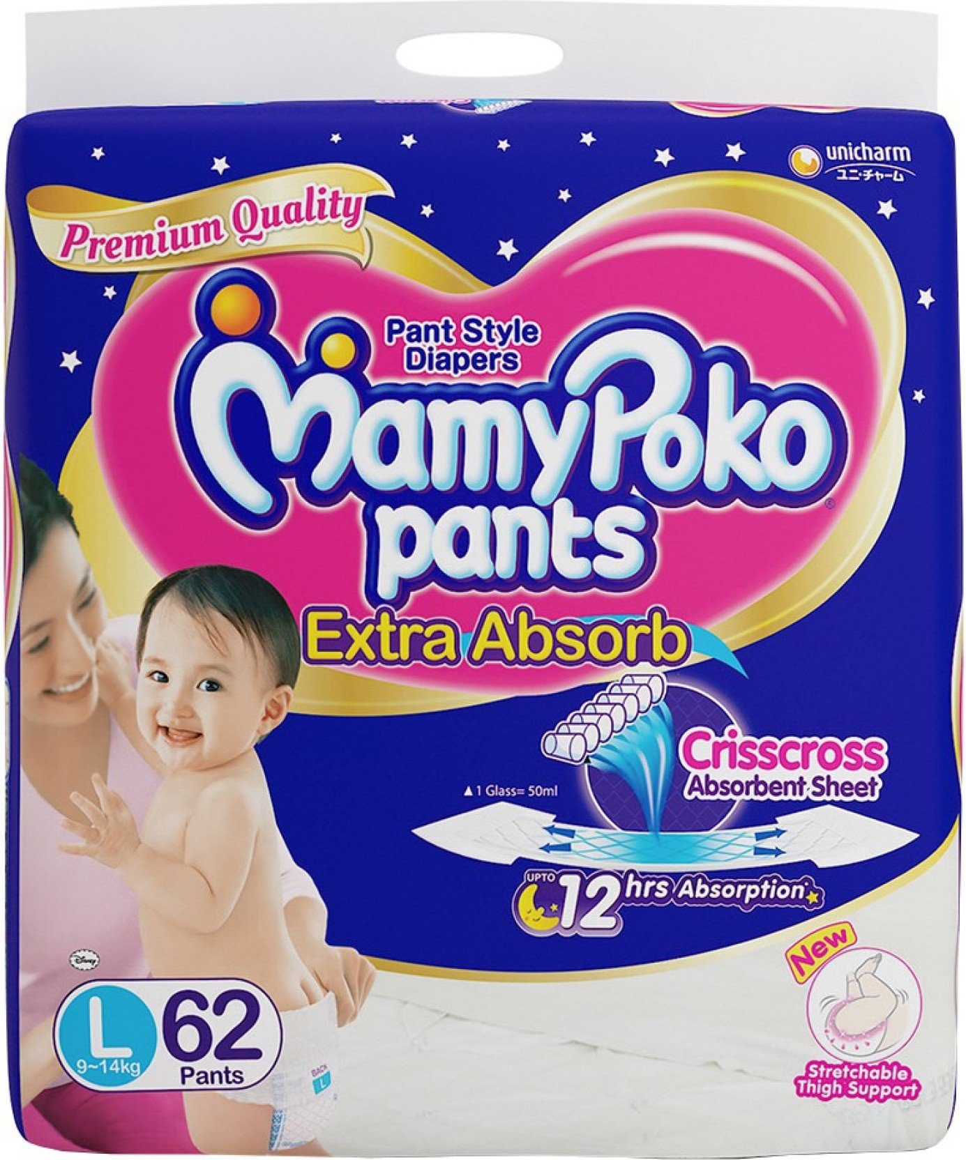 Mamypoko Pants Extra Absorb Diaper L Buy 62 Soft Xl 30 Girls Add To Cart