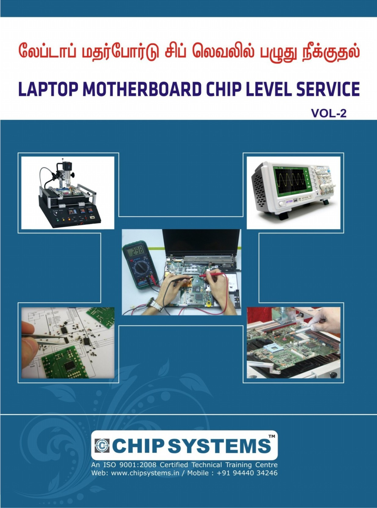Laptop Motherboard Chip Level Service Training Tamil Book. Share