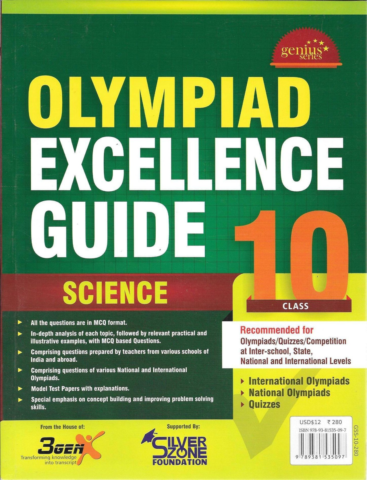 Olympiad Excellence Guide - Science IIT Basics (Class - 10). ADD TO CART