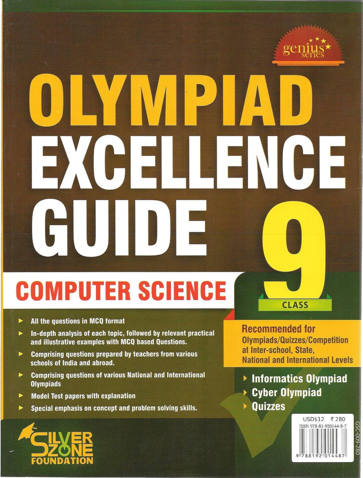 Olympiad Excellence Guide - Computer Science (Class - 9) 1st Edition. ADD  TO CART