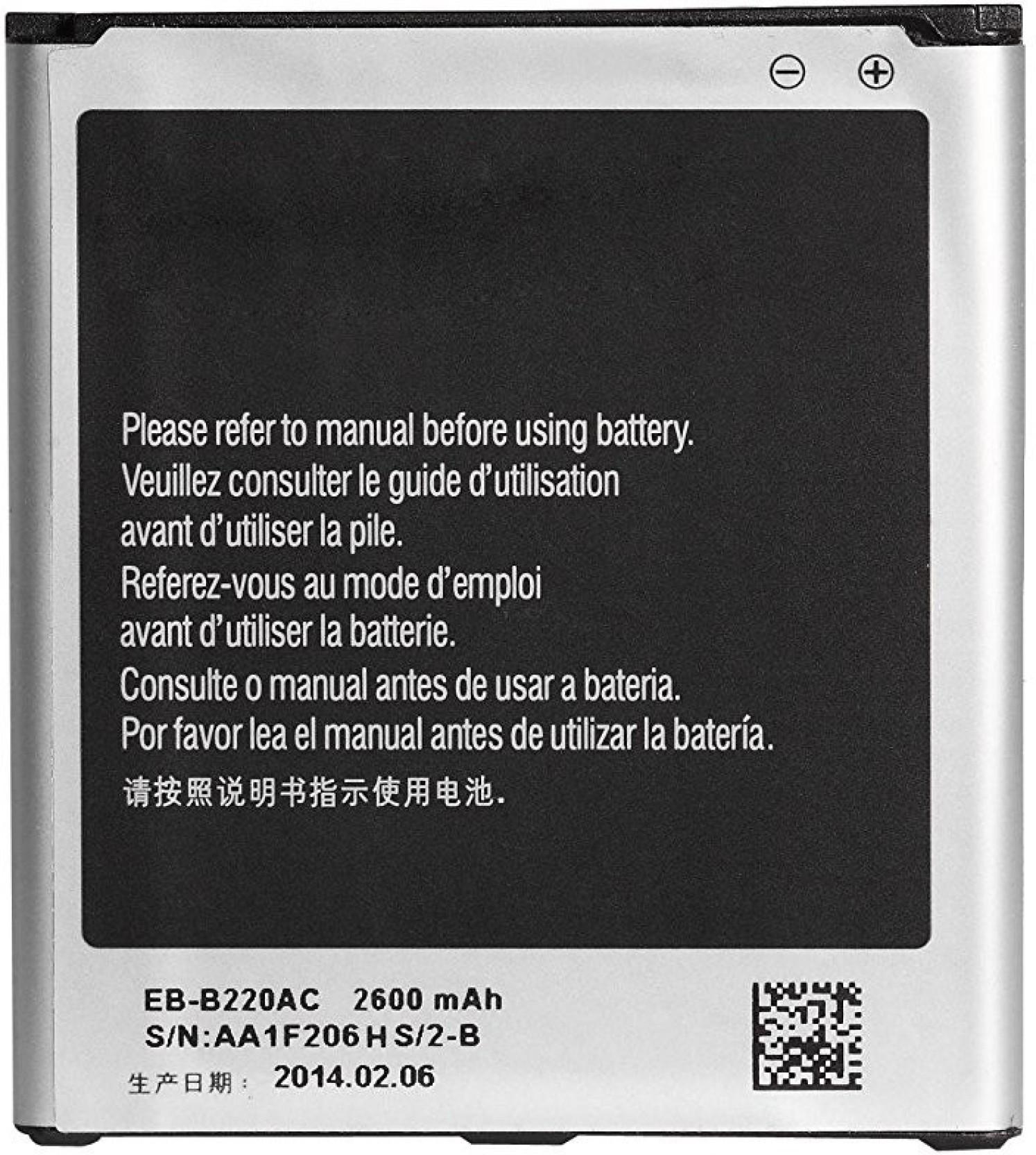 ShopSmart Mobile Battery For SAMSUNG Galaxy Grand 2 G7102 / G7106