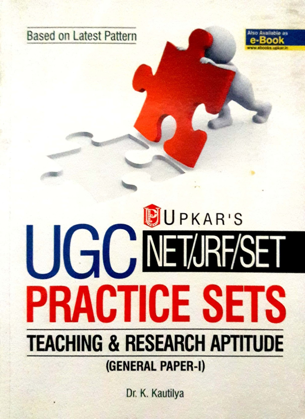 Teaching And Research Aptitude Ebook