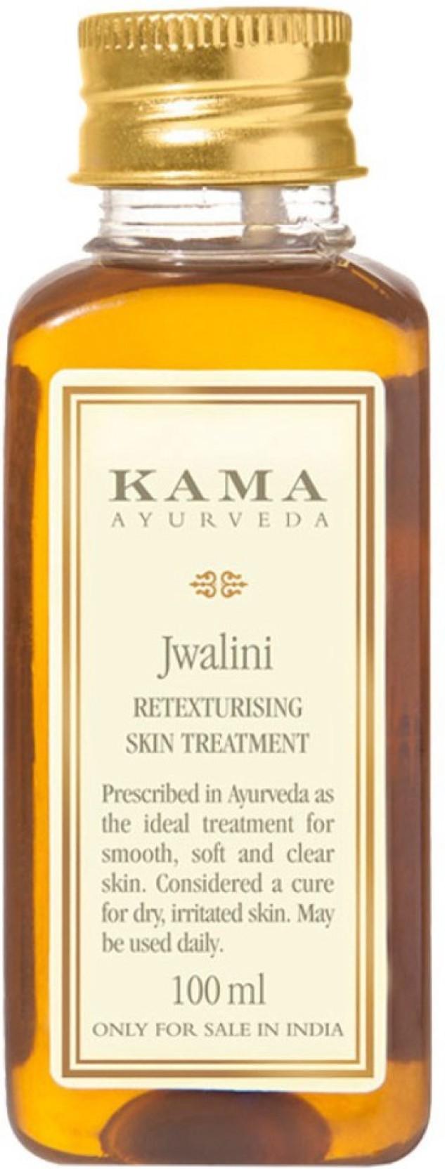 Kama Ayurveda Jwalini Retexturising Skin Treatment Oil, 100ml Suki Purifying Foaming Cleanser - 100ml