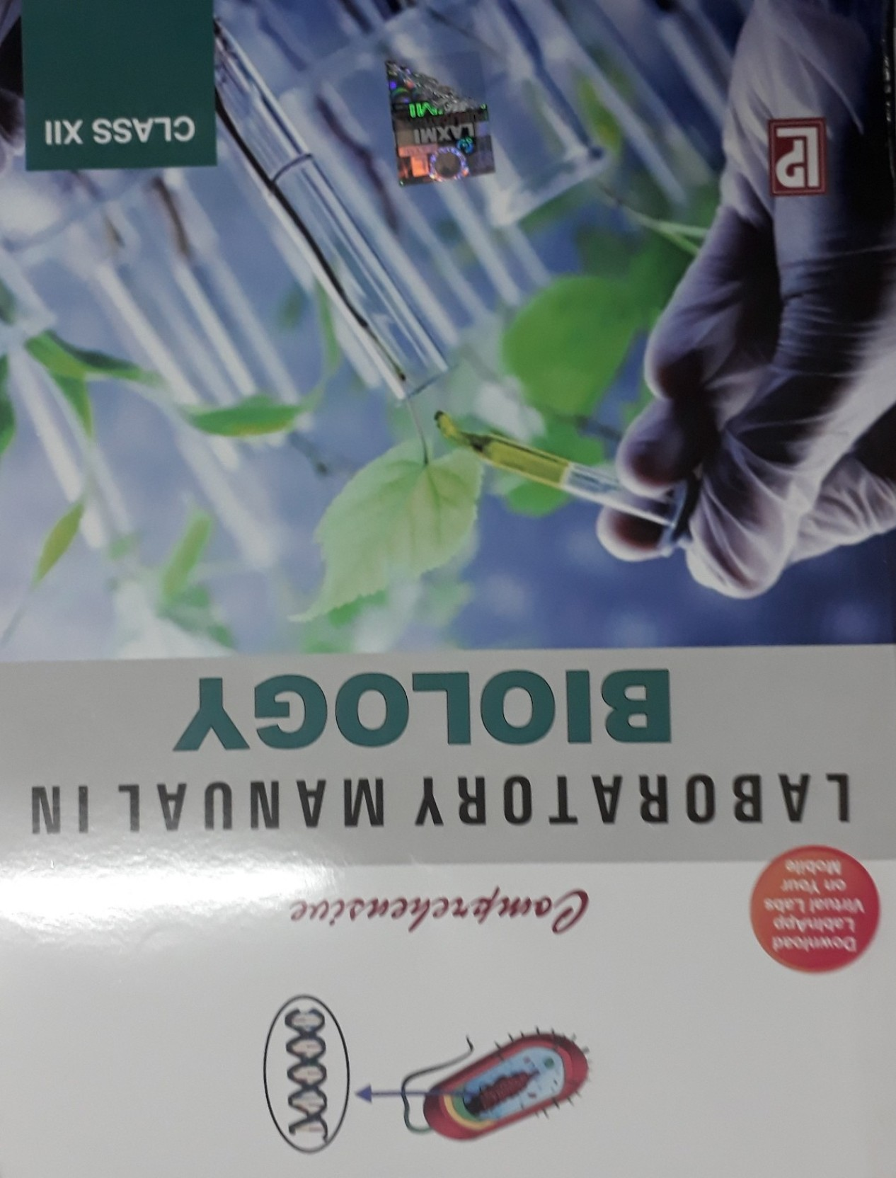 COMPREHENSIVE LABORATORY MANUAL IN BIOLGY CLASS XII. ADD TO CART