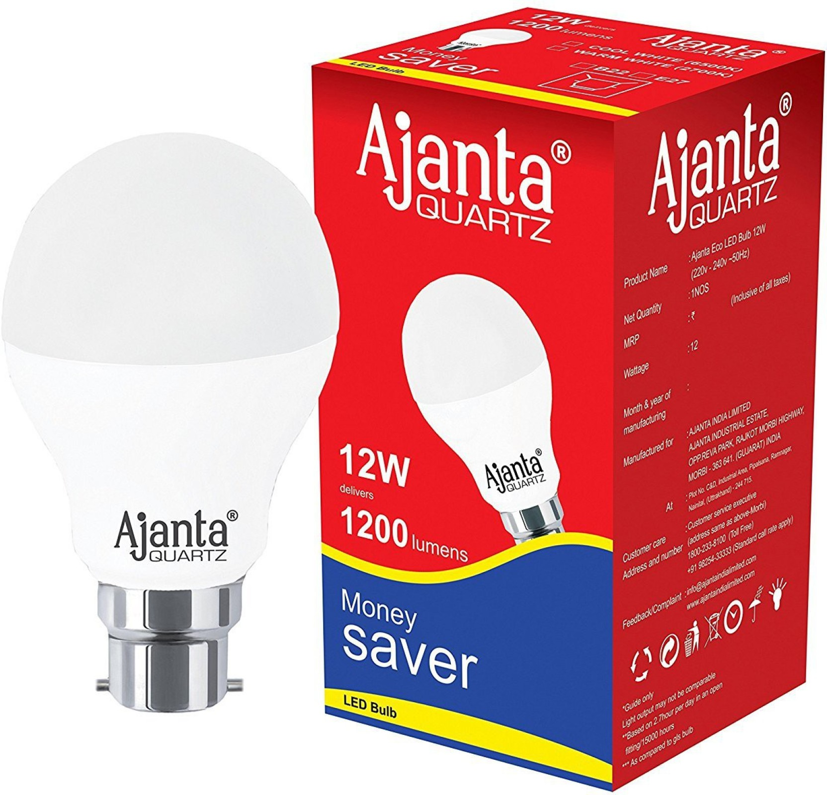 Ajanta 12 W Round B22 LED Bulb Price in India - Buy Ajanta 12 W