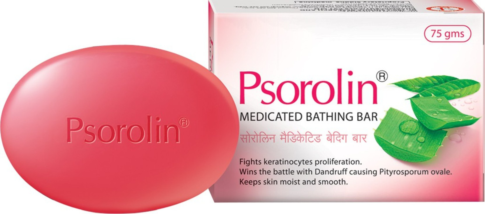 Dr Jrks Psorolin Medicated Bathing Bar 75gm Price In India Buy Ovale Olive Oil 100 Ml Add To Cart