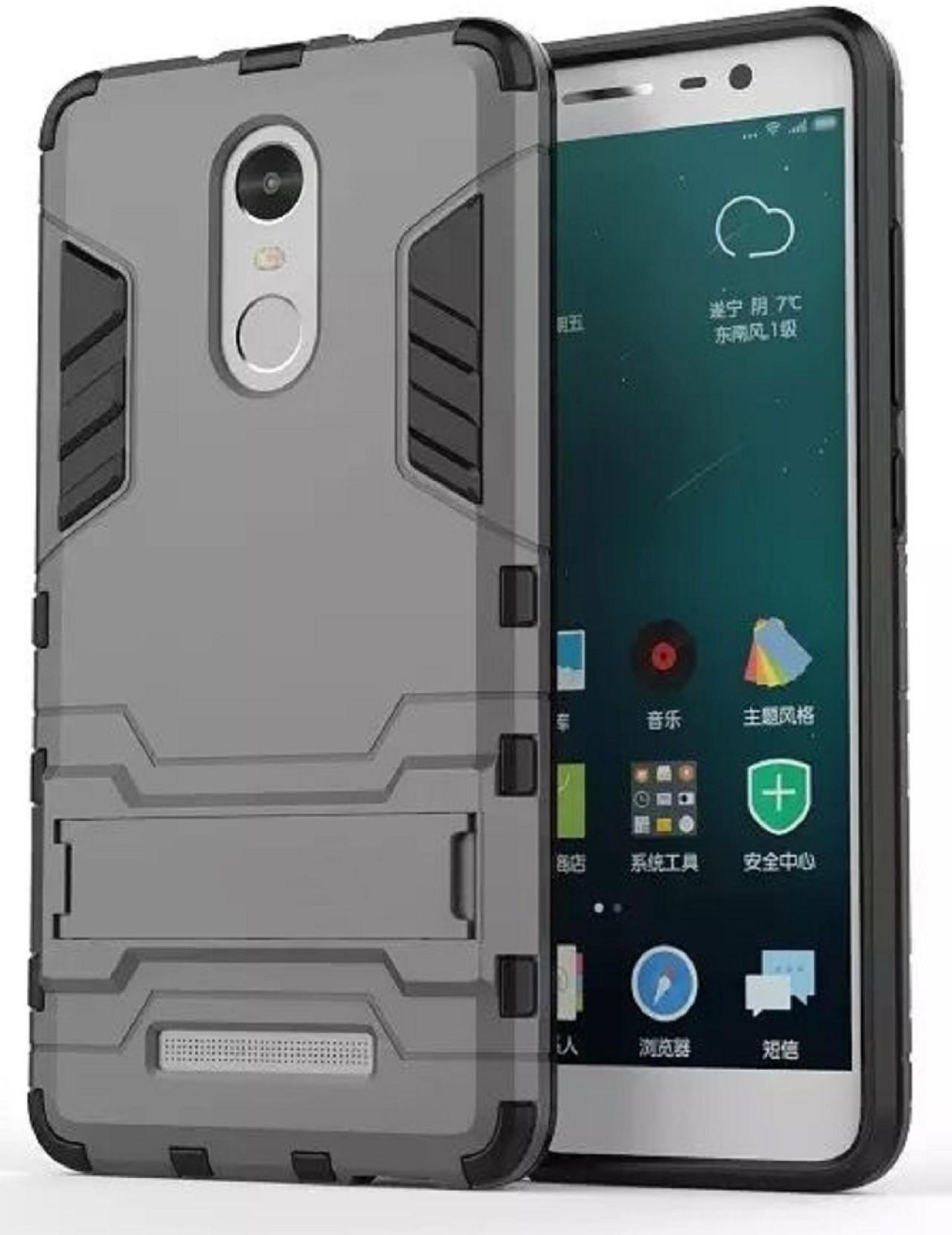 Modik Back Cover For Redmi Note 5 Tough Military Grade Heavy Duty D3 Case Xiaomi Pro Kickstand Armor Series Robot Home