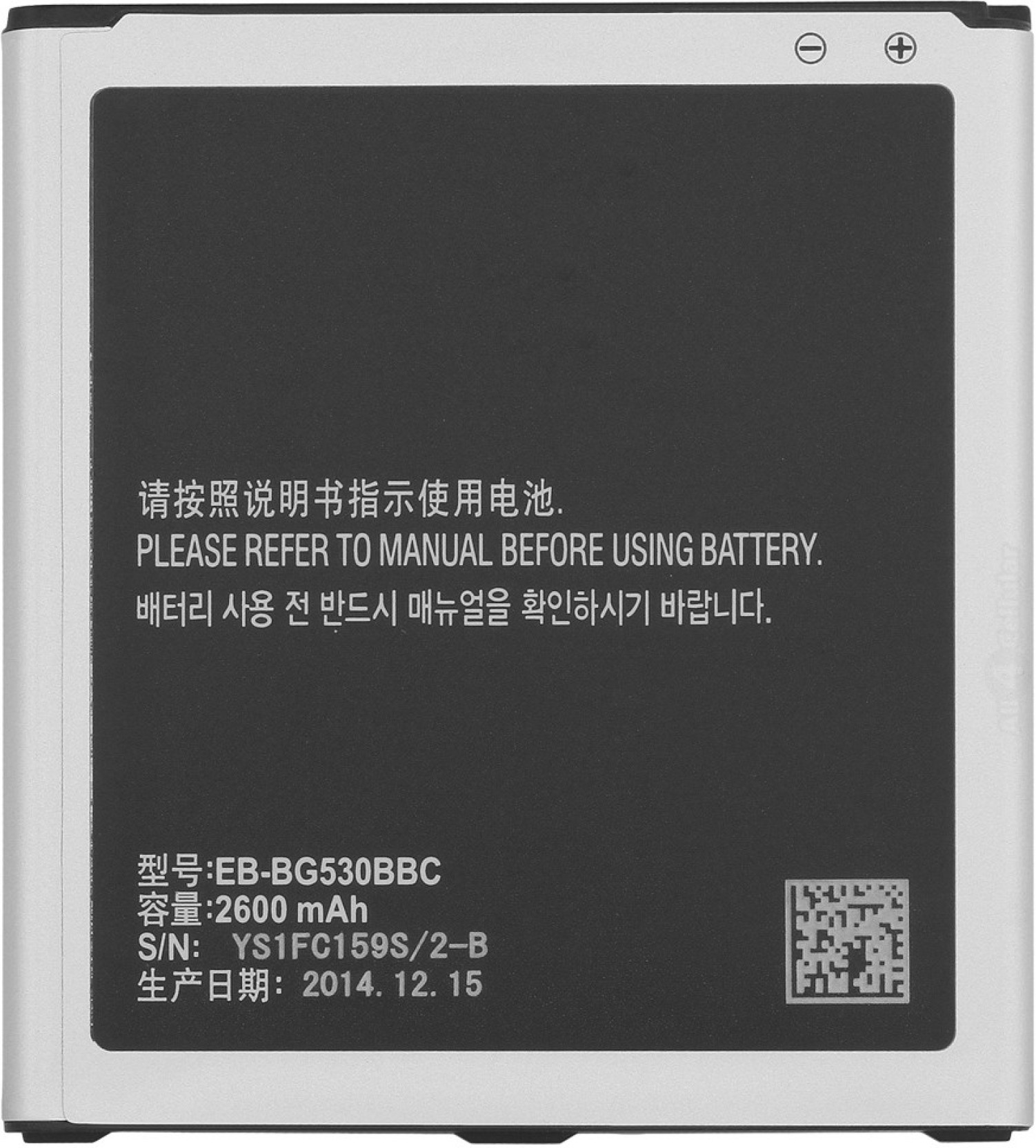 iCart Mobile Battery For SAMSUNG Galaxy Grand Prime Plus EB