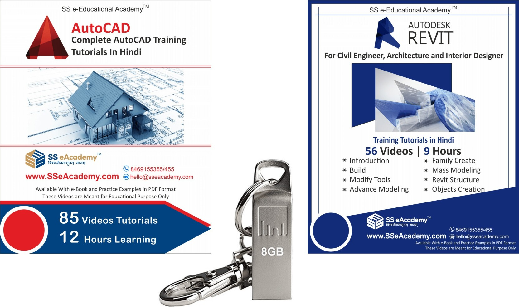 SS eAcademy Professional AutoCAD and Revit Tutorials in