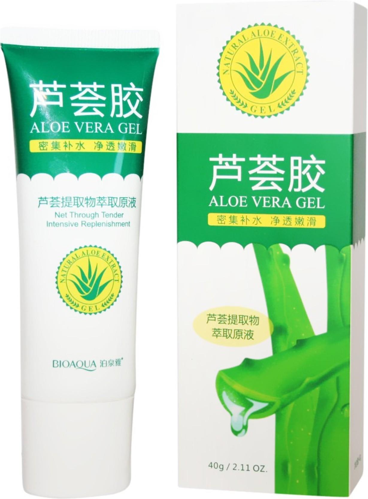 Bioaqua Aloe Vera Lotion Price In India Buy Aloevera Share