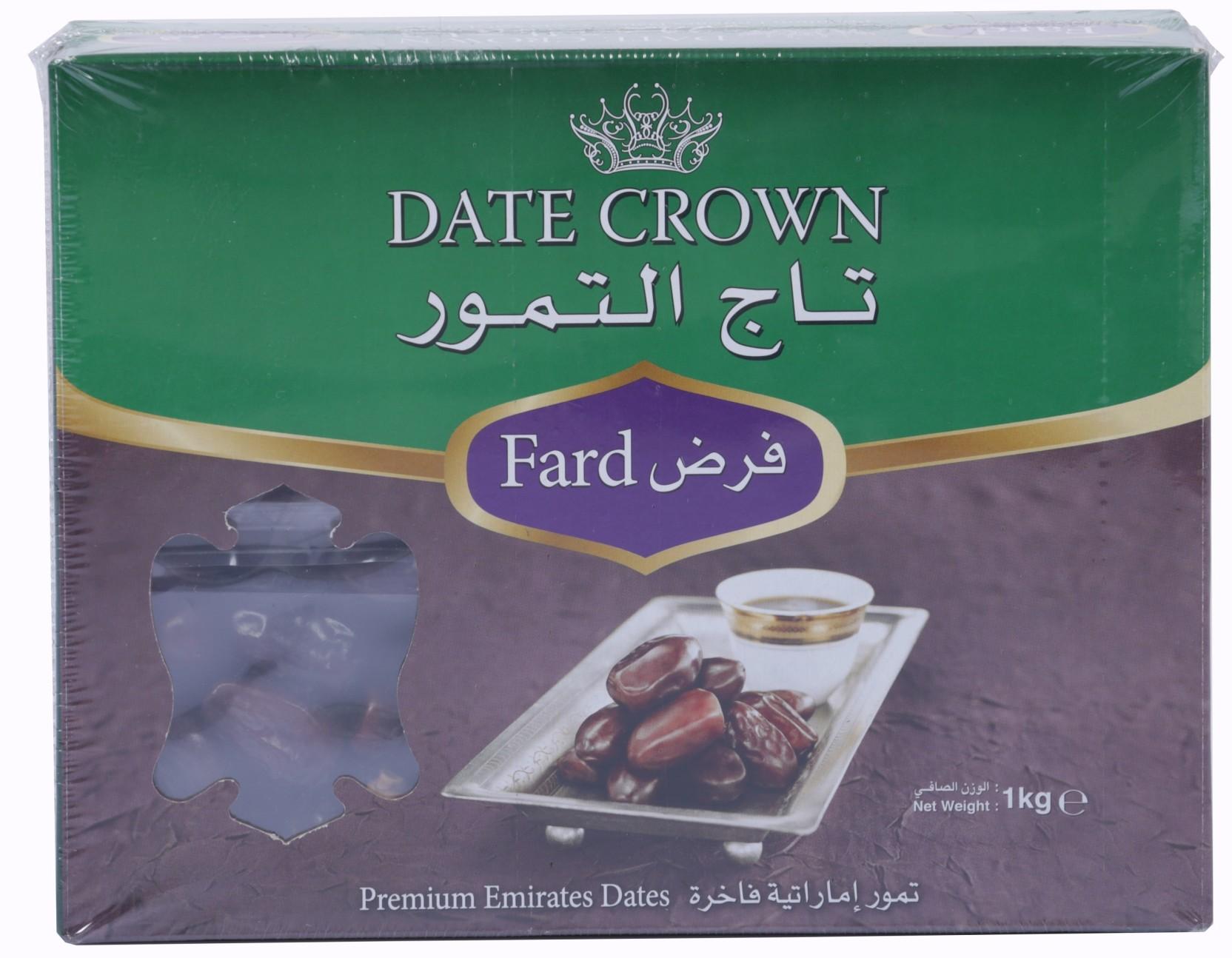 Date Crown Premium Emirates Dates Price Best Photos Of Kurma Khenaizi 1 Kg Fard In India