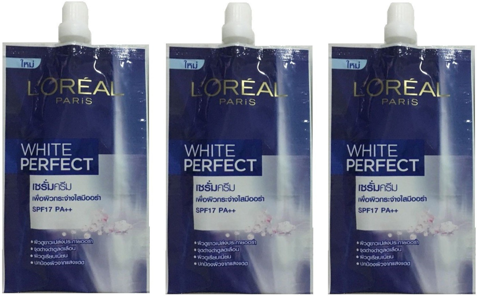 Loreal Paris White Perfect Serum Cream Spf 17 Pa Price In India Day Whitening Even Tone Share