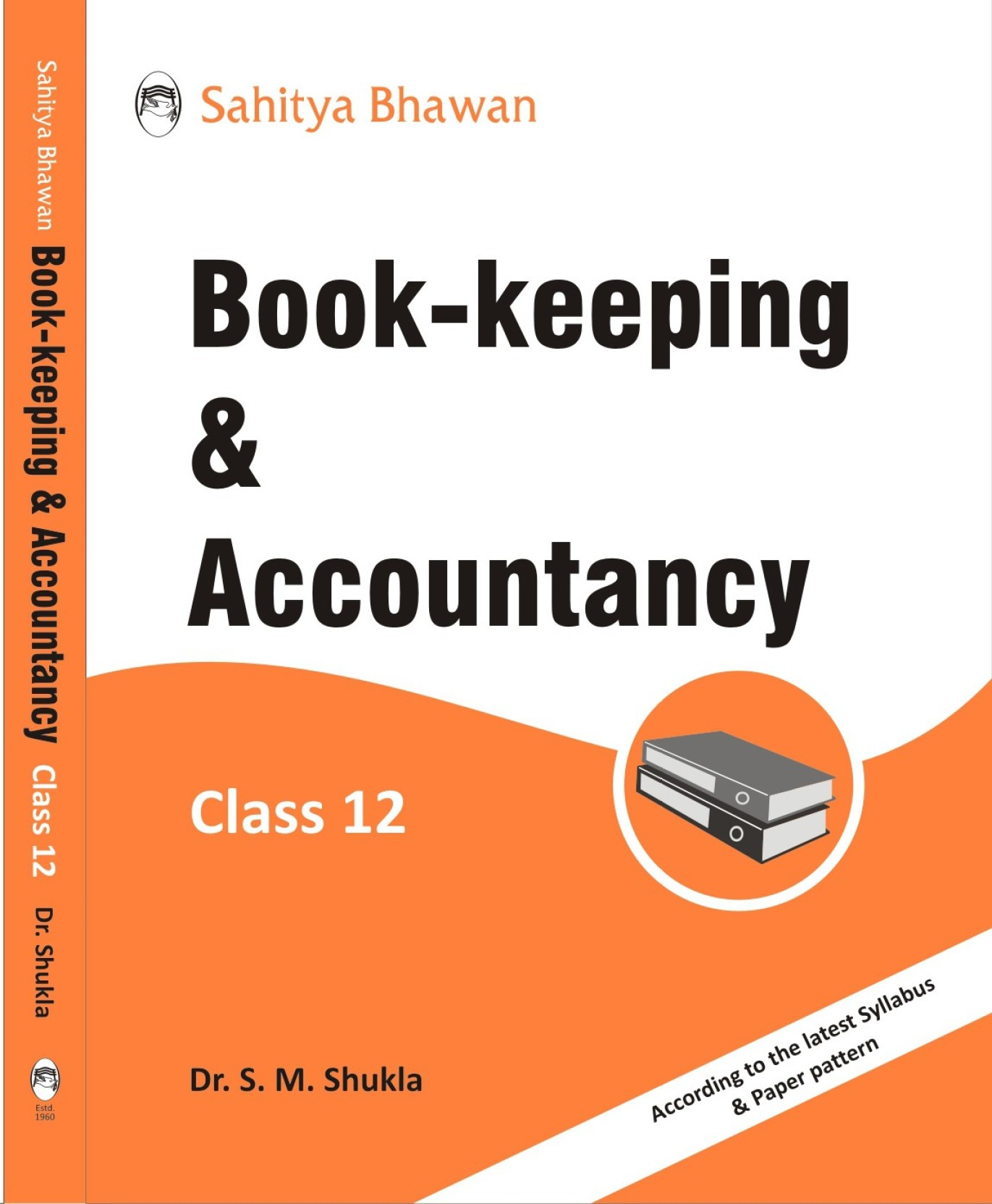 UP Board Book-Keeping & Accountancy Class 12. ADD TO CART