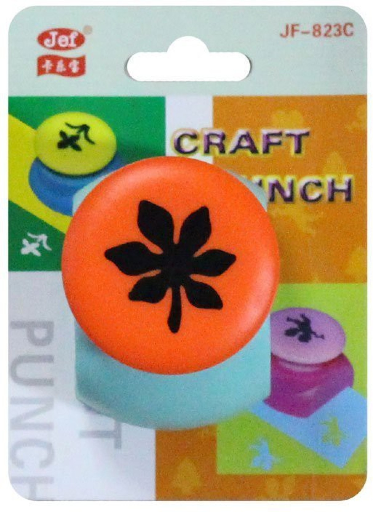 Shopat7 Craft Paper Punch For Art Craft Work For Card Making Jf