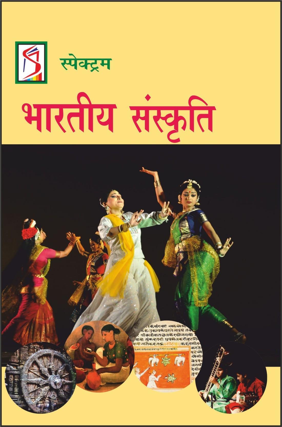 circus advertisement in hindi