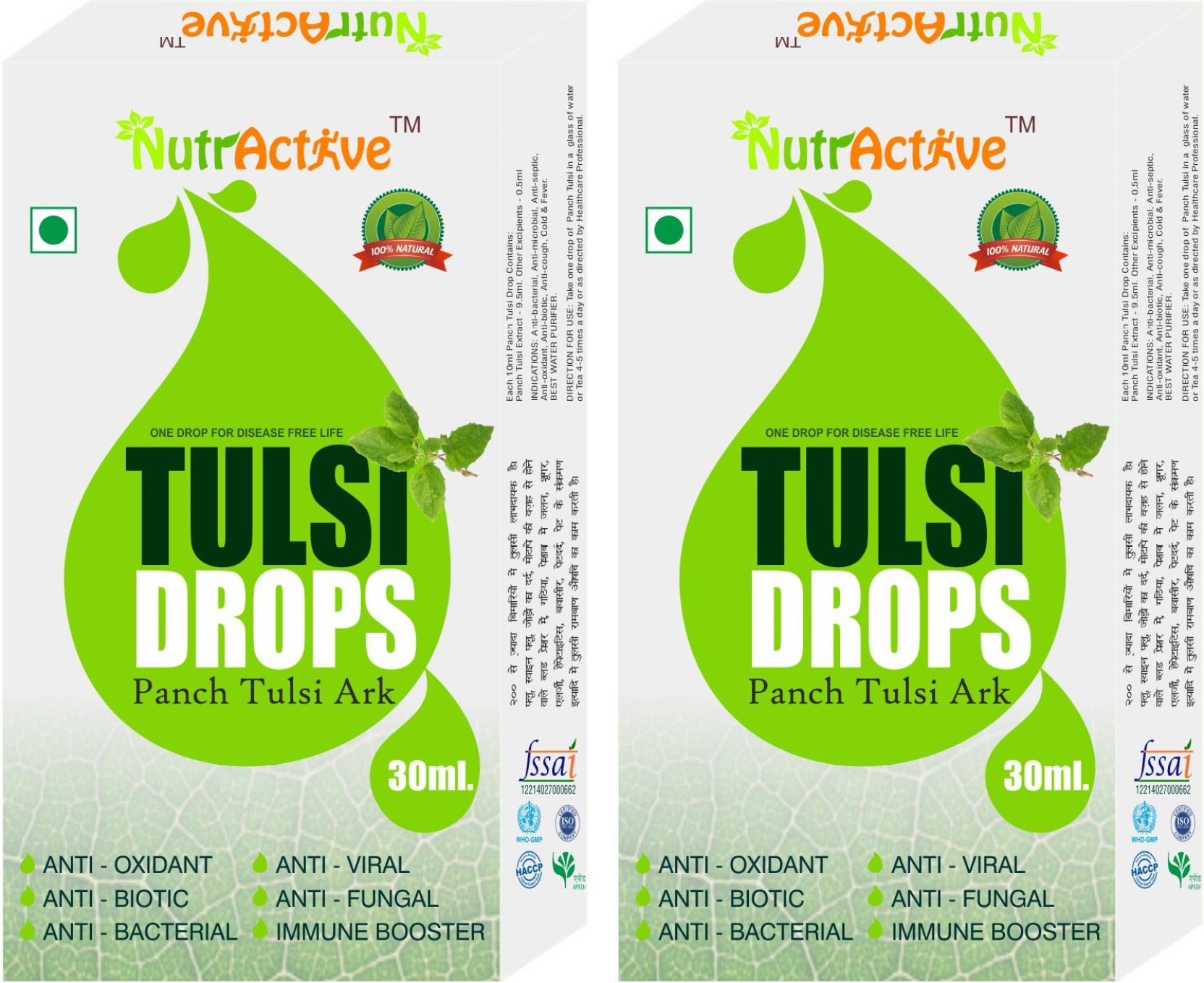 NutrActive Tulsi Drops (Panch Tulsi Ark) - 60ml   Natural