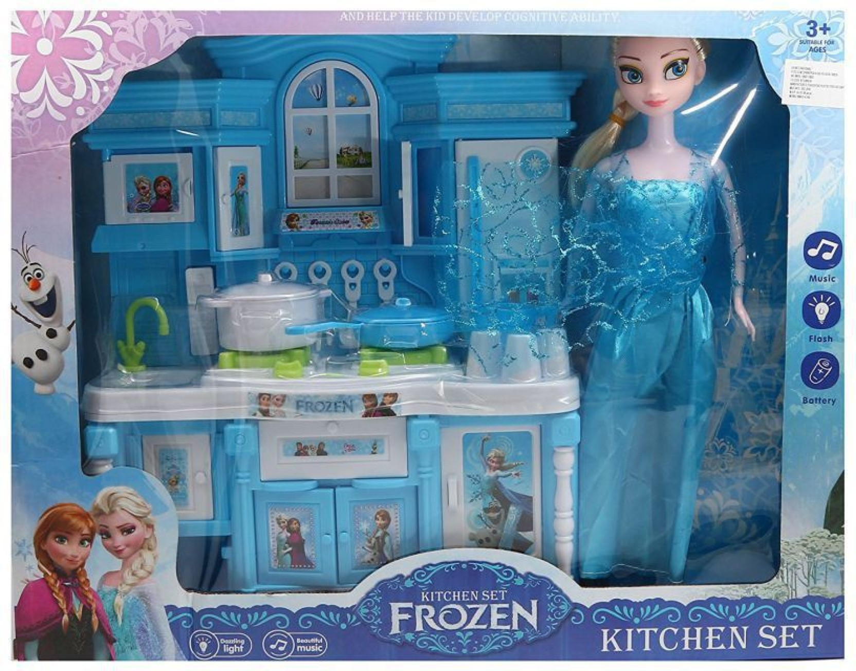 J K INTERNATIONAL Frozen Kids Kitchen Set - Frozen Kids Kitchen Set ...