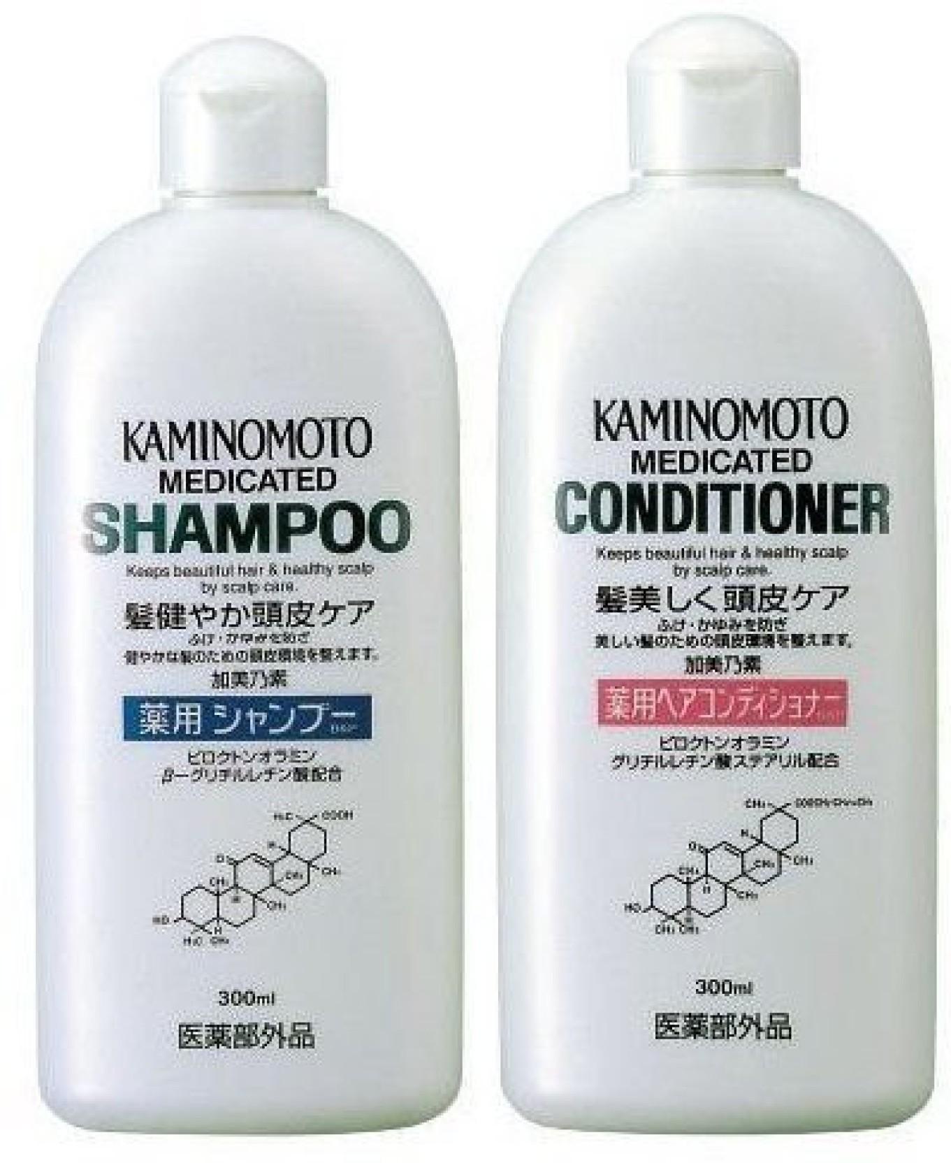 Generic Kaminomoto Japan Medicated Scalp Hair Growth Bp Shampoo Tonic On Offer