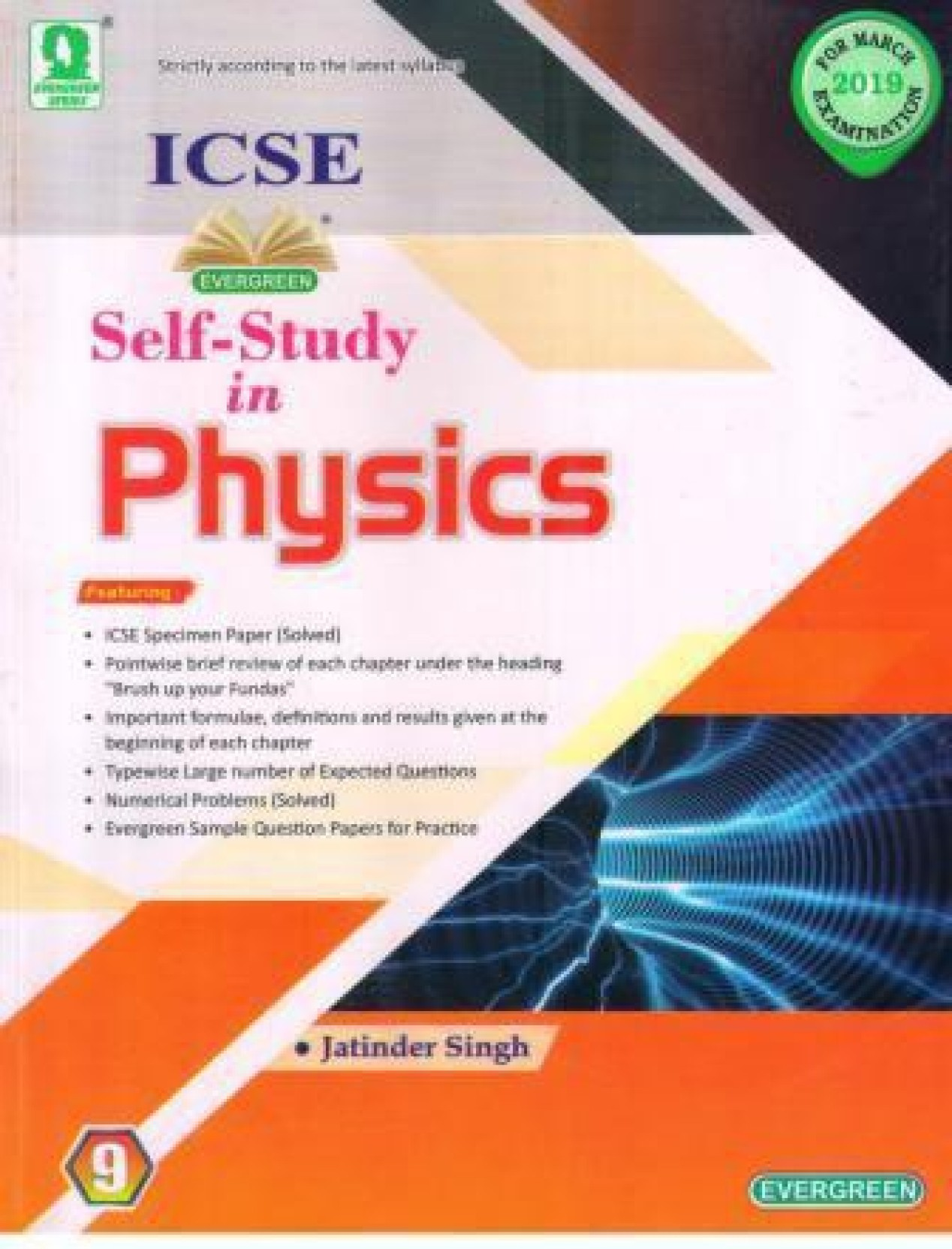 ICSE Self Study in Physics Class 9: Buy ICSE Self Study in Physics