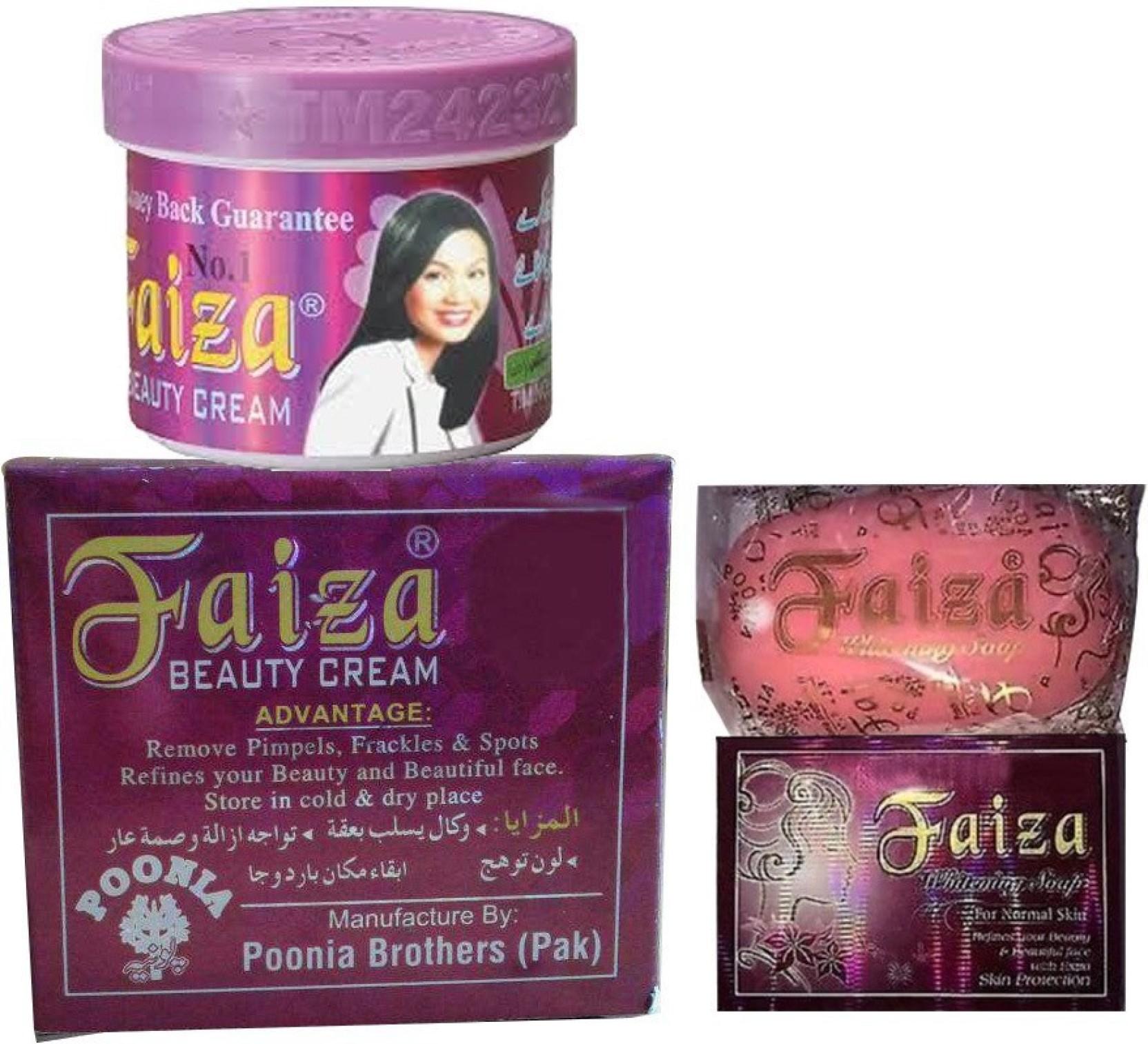 Faiza Beauty Cream Whitening Soap Price In India Buy Walet Black Original Box Diamond Add To Cart