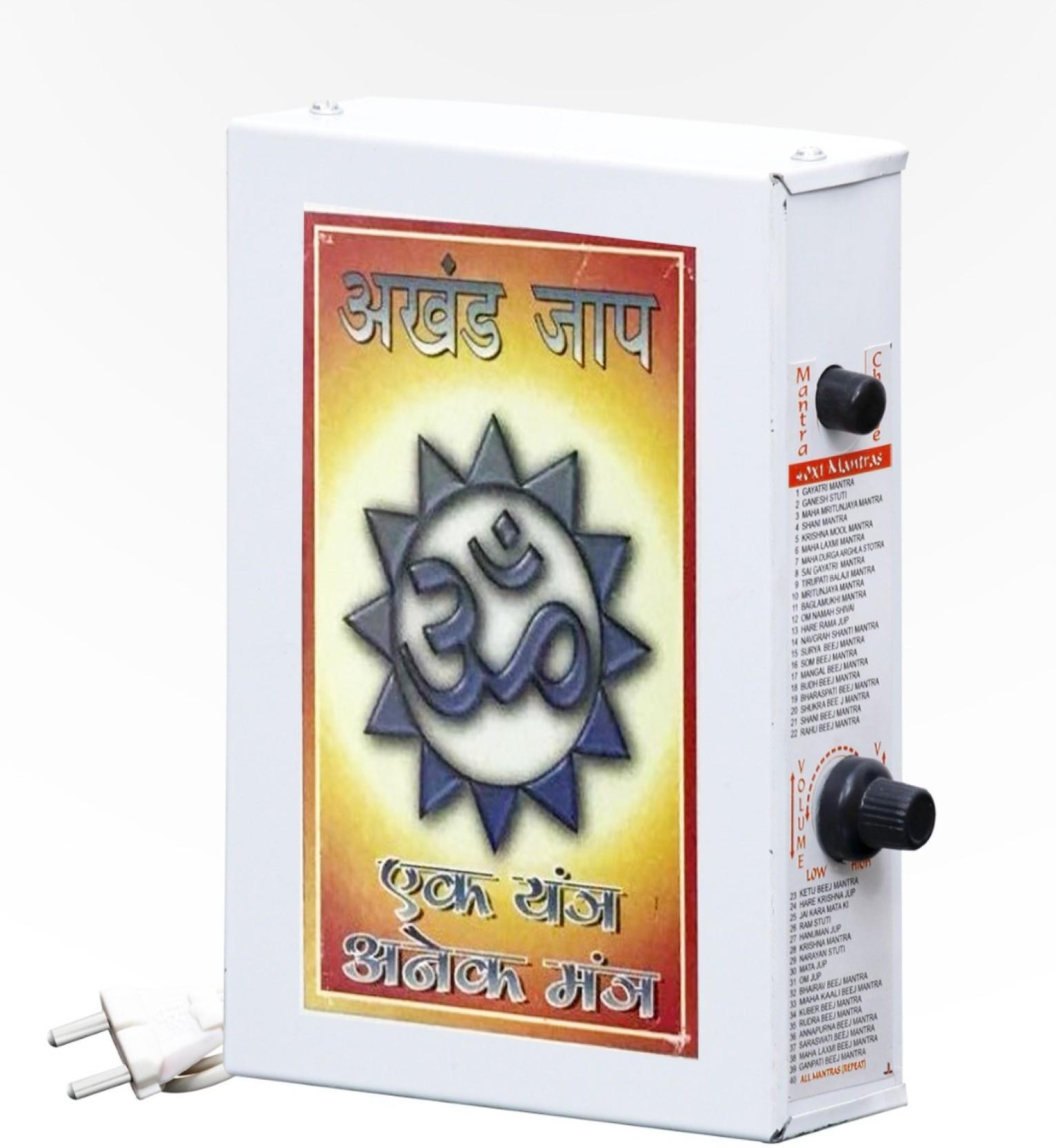 Sri Krishna Culture 40 in 1 ( All in 1) Shloka Mantra Chanting Box Prayer  Kit