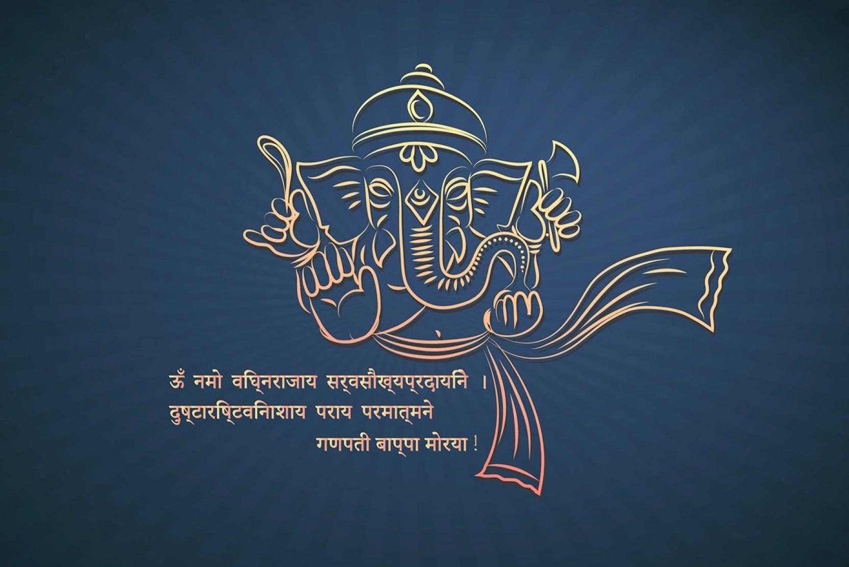 ganesha illustration sanskrit salok spiritual posters wall